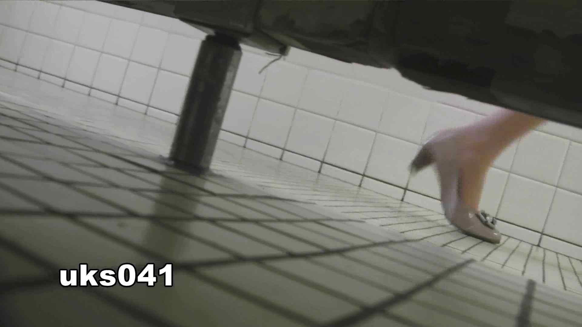 【美しき個室な世界】 vol.041 洗面所  106画像 30