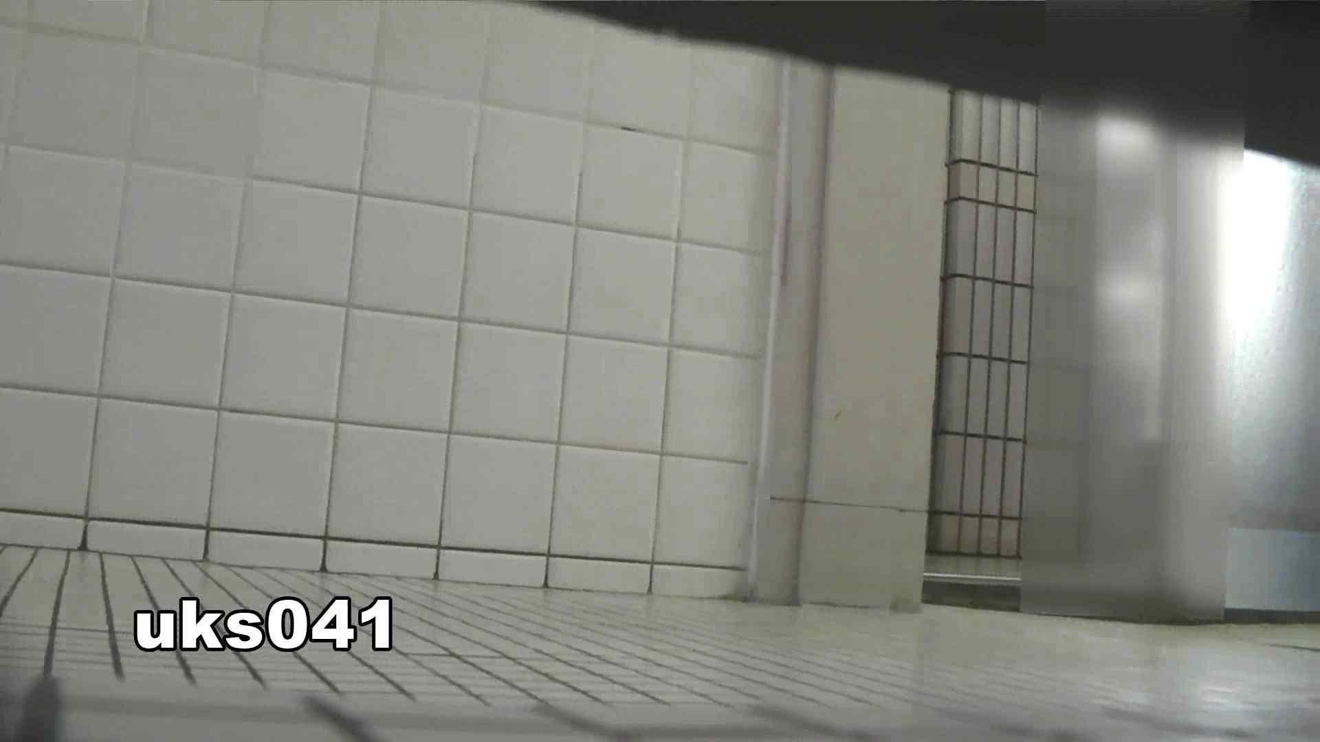 【美しき個室な世界】 vol.041 洗面所   高画質  106画像 31