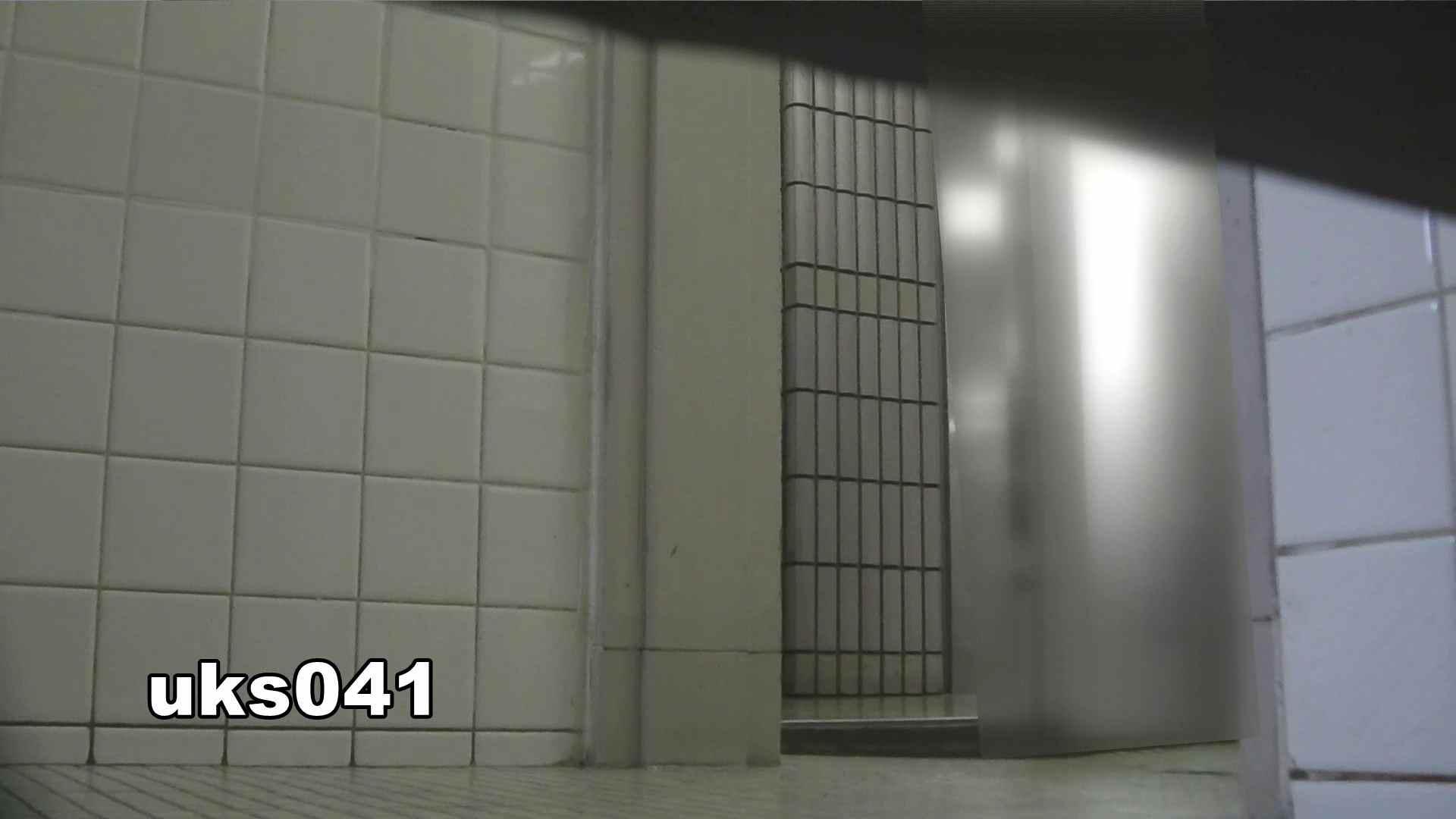 【美しき個室な世界】 vol.041 洗面所   高画質  106画像 34