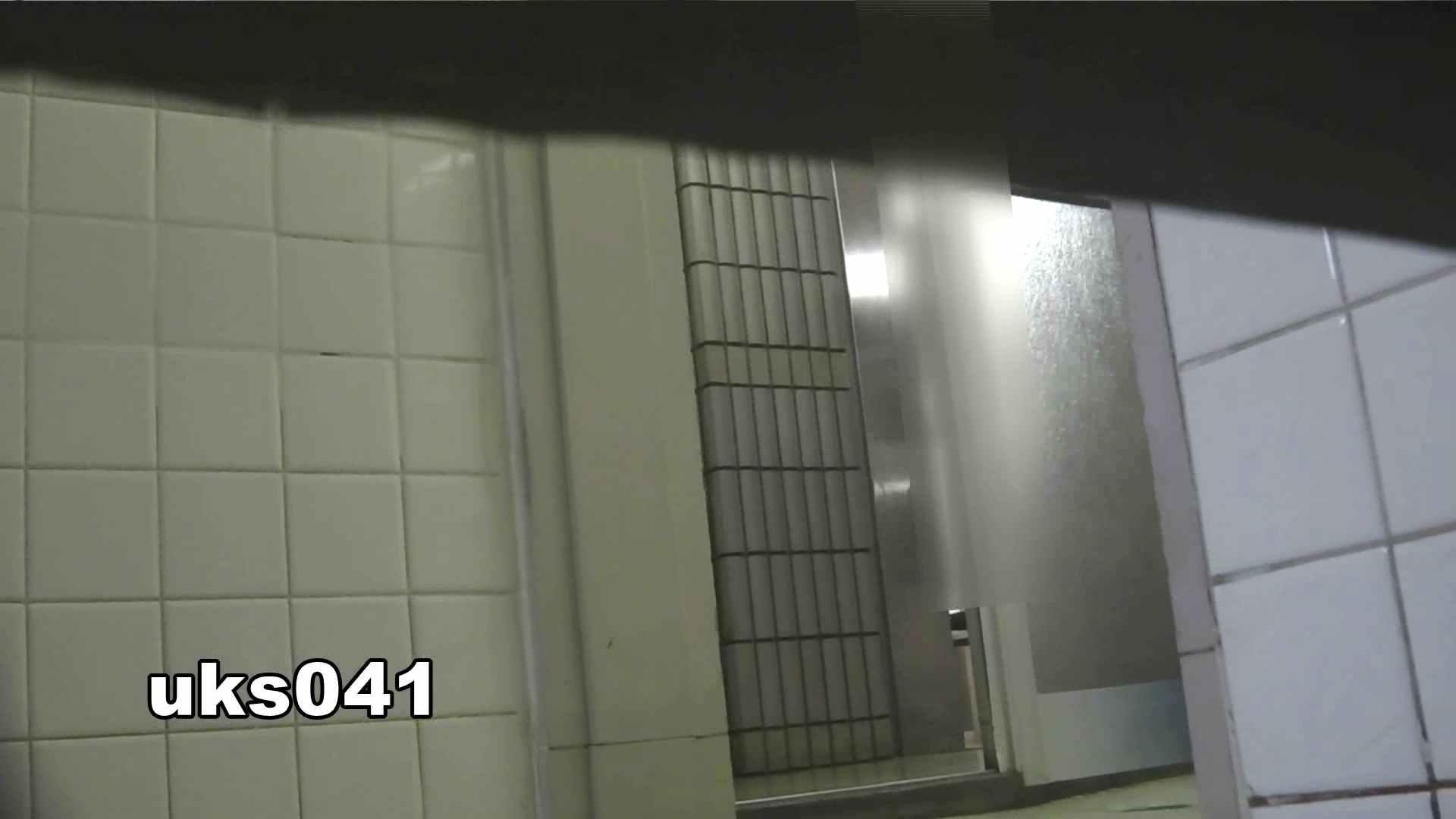 【美しき個室な世界】 vol.041 洗面所  106画像 36