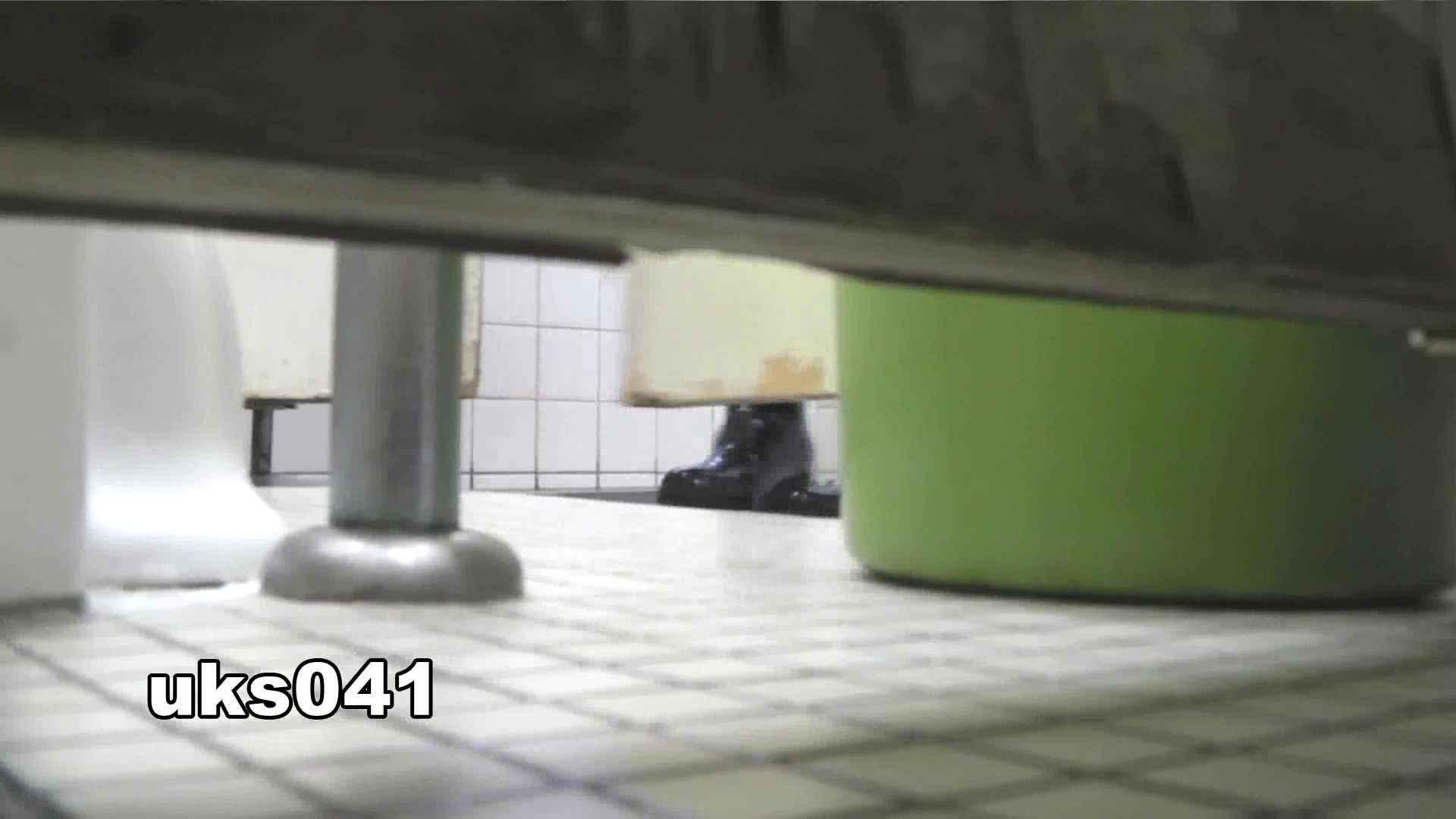 【美しき個室な世界】 vol.041 高評価 エロ画像 106画像 38