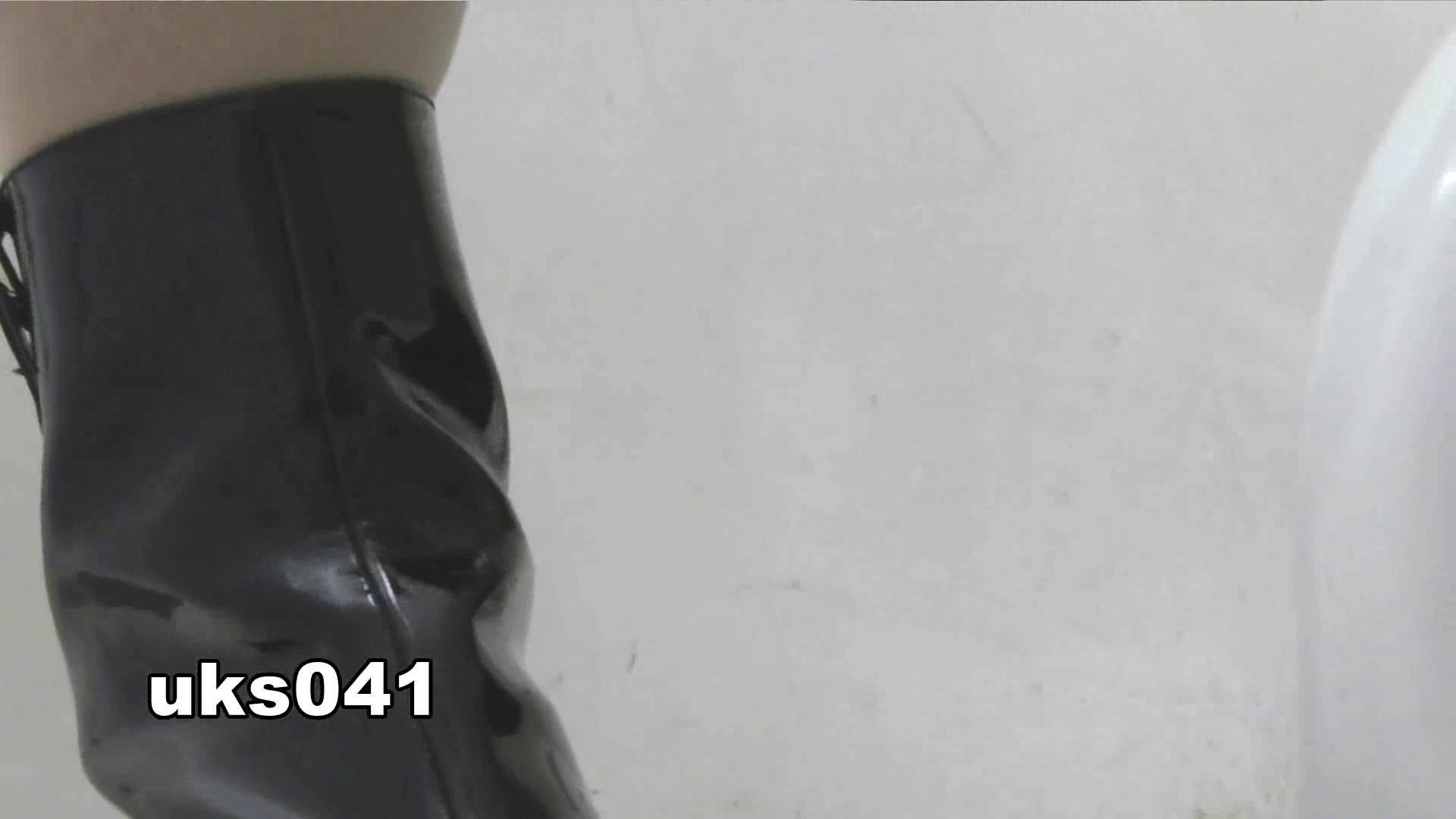 【美しき個室な世界】 vol.041 洗面所  106画像 42