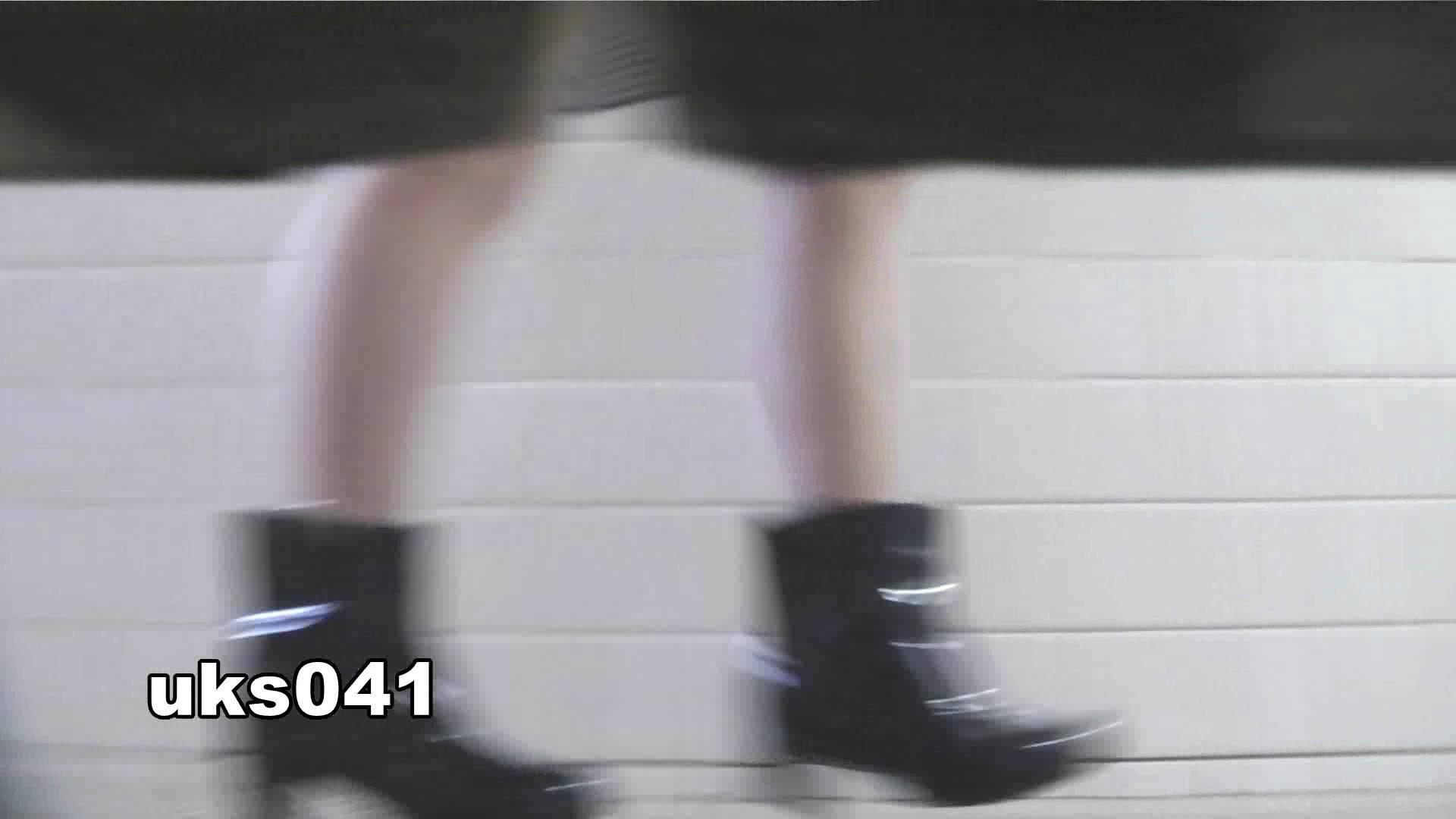 【美しき個室な世界】 vol.041 高評価 エロ画像 106画像 44