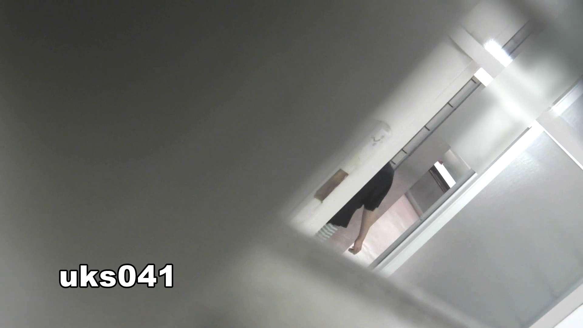 【美しき個室な世界】 vol.041 高評価 エロ画像 106画像 47