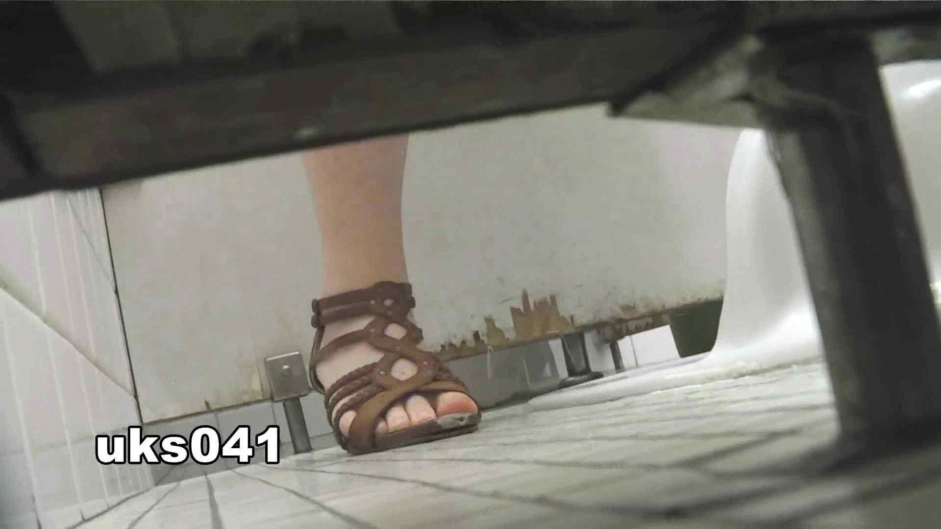 【美しき個室な世界】 vol.041 洗面所   高画質  106画像 49