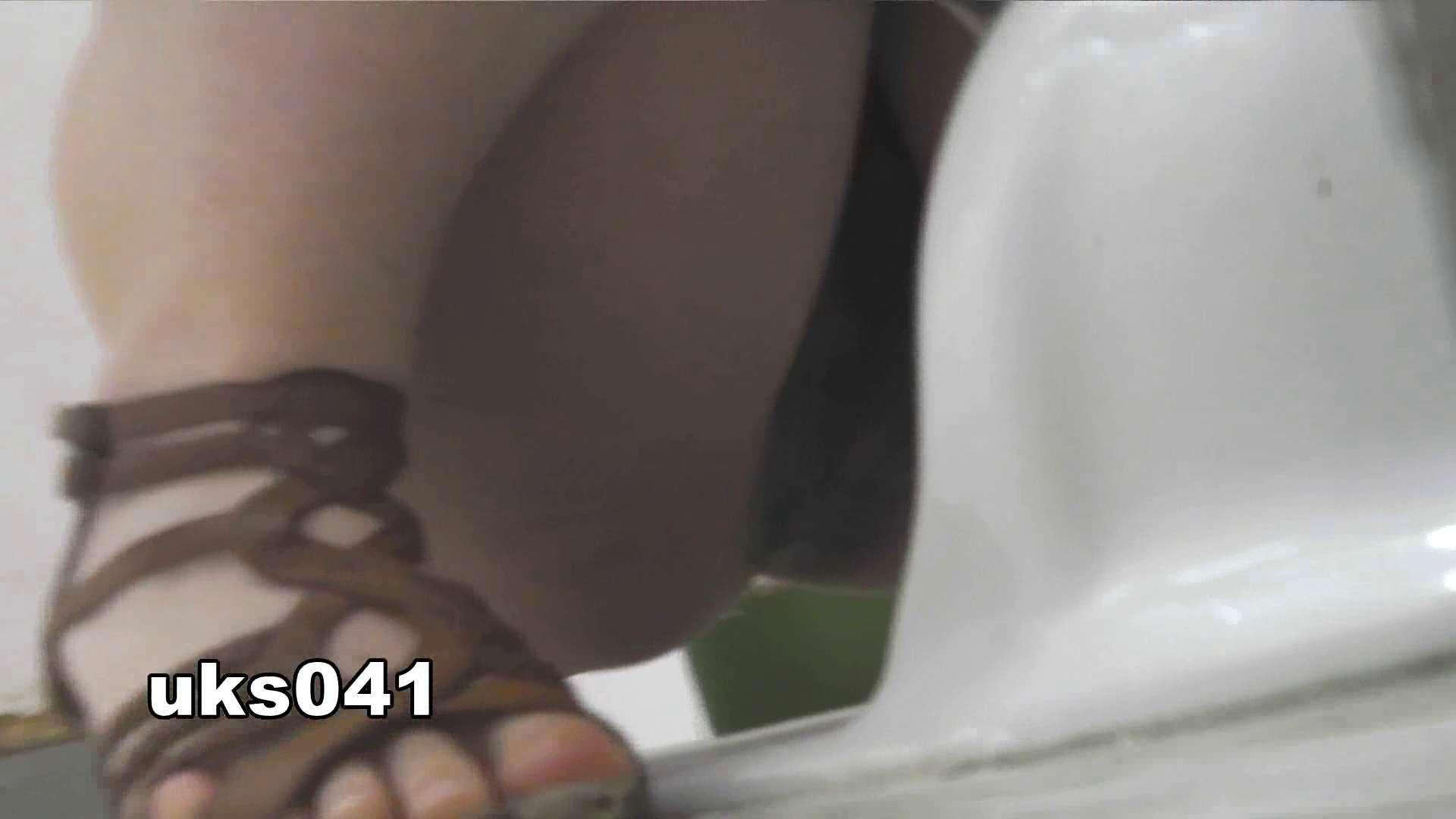 【美しき個室な世界】 vol.041 高評価 エロ画像 106画像 50