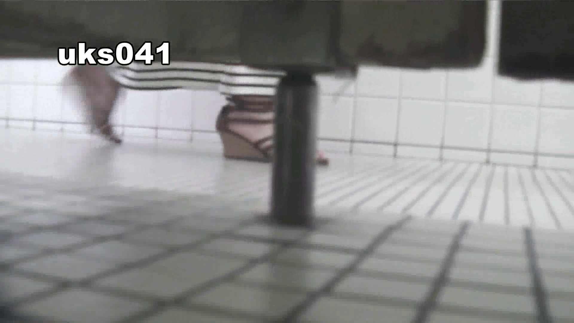 【美しき個室な世界】 vol.041 洗面所  106画像 54