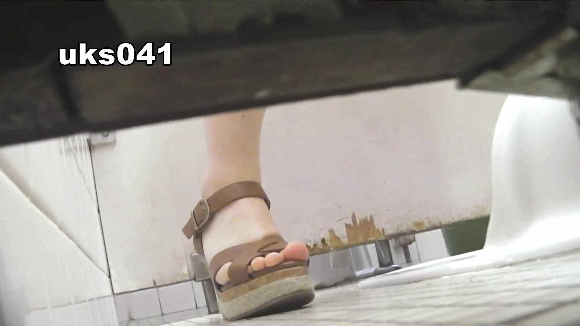 【美しき個室な世界】 vol.041 洗面所  106画像 69