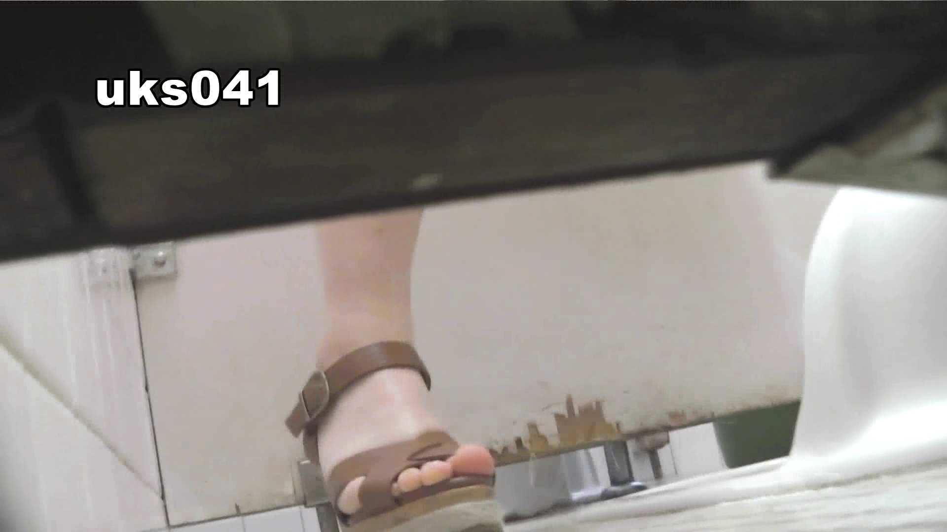 【美しき個室な世界】 vol.041 洗面所   高画質  106画像 70