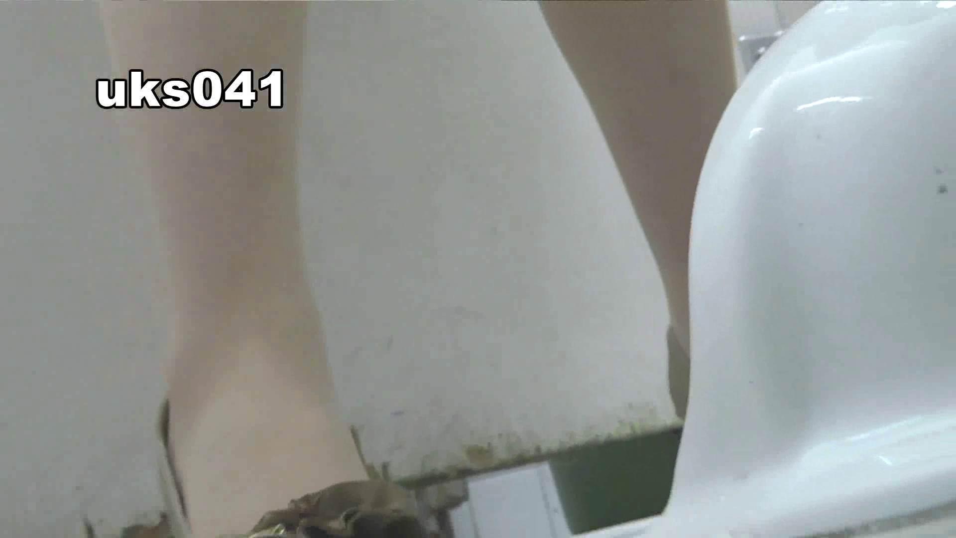 【美しき個室な世界】 vol.041 洗面所   高画質  106画像 103