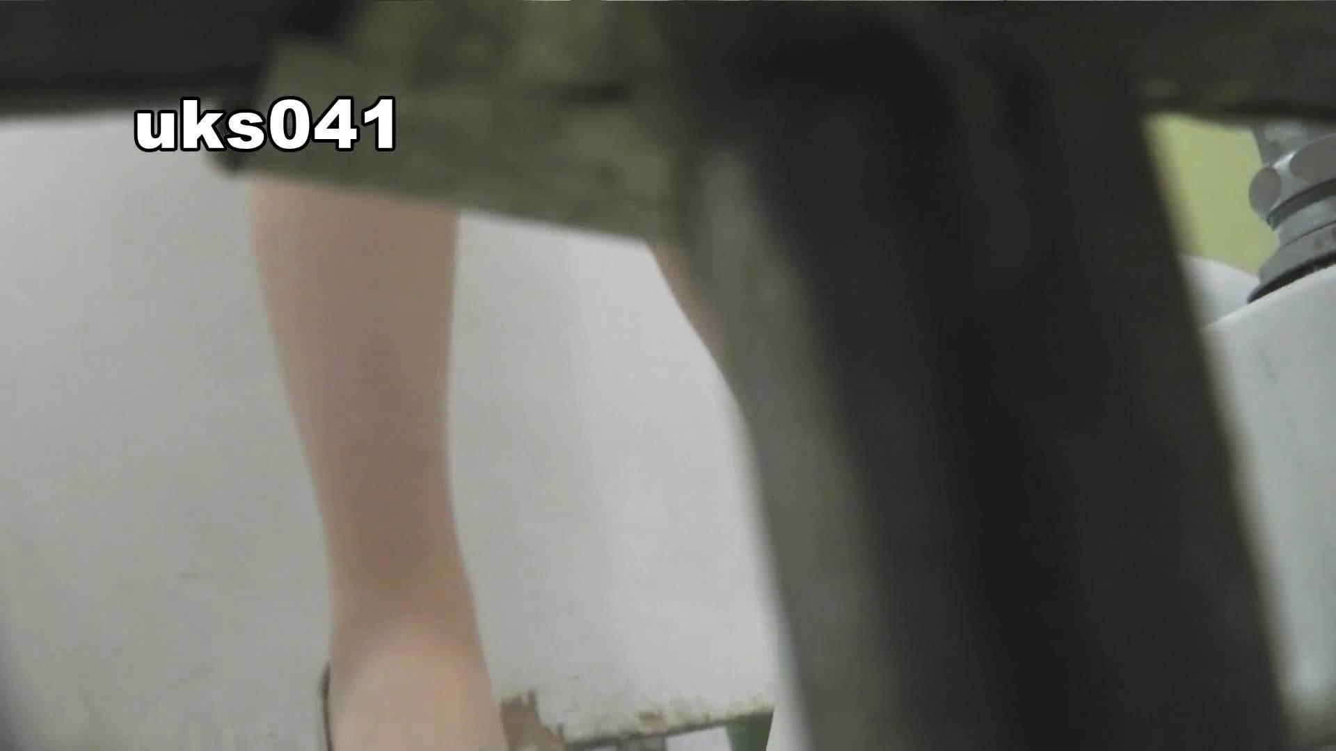 【美しき個室な世界】 vol.041 高評価 エロ画像 106画像 104