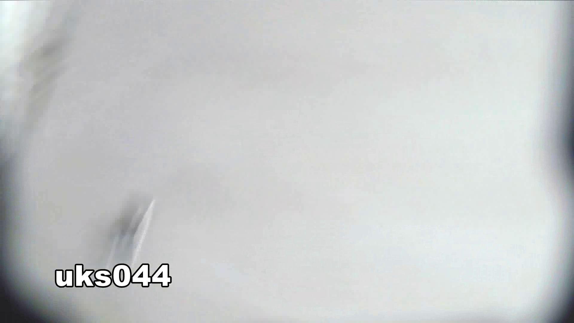 【美しき個室な世界】 vol.044 8倍くらいケツ毛バーガー 高画質 | 洗面所  59画像 19