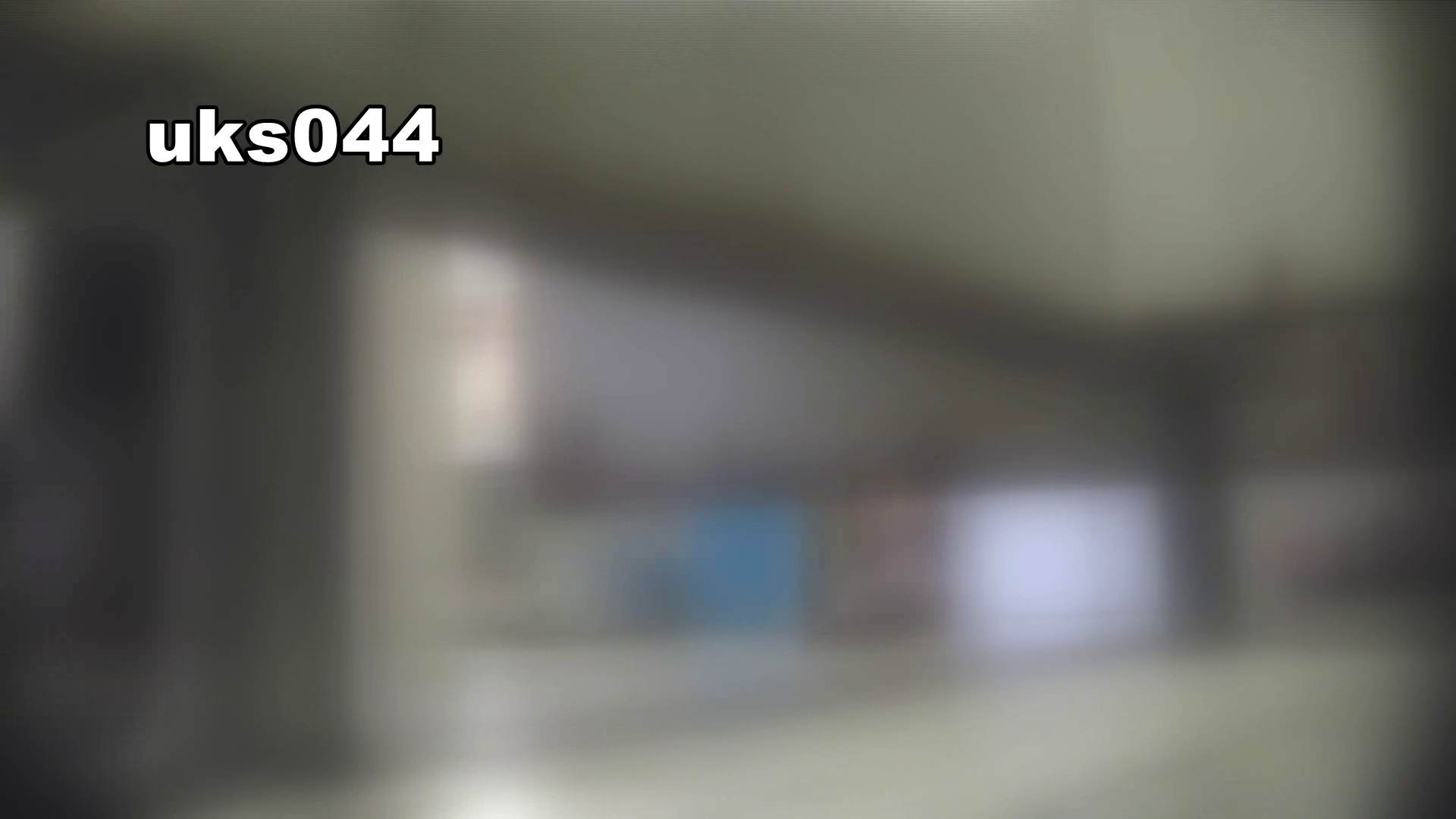 【美しき個室な世界】 vol.044 8倍くらいケツ毛バーガー 高評価 オメコ動画キャプチャ 59画像 32