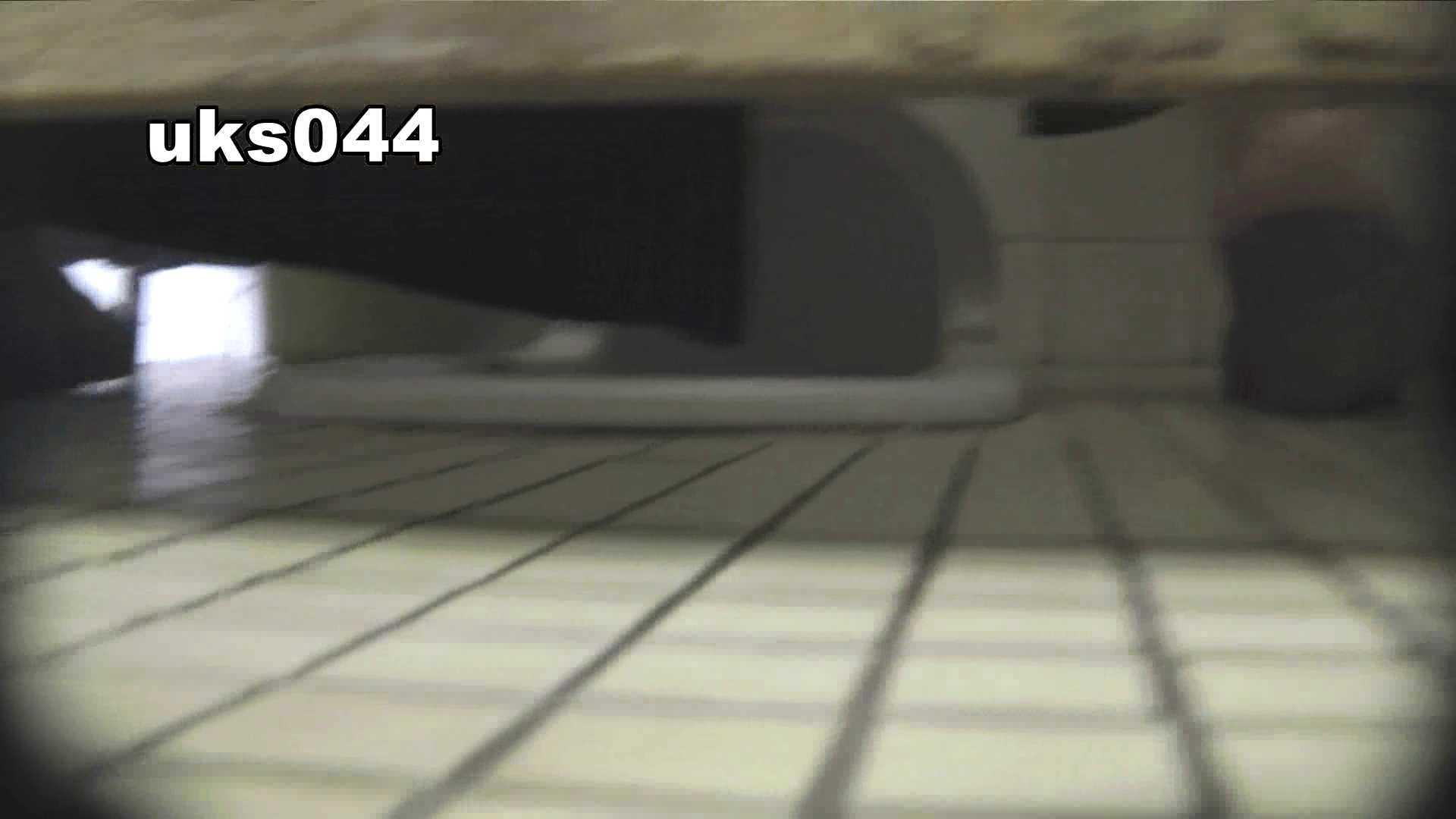 【美しき個室な世界】 vol.044 8倍くらいケツ毛バーガー 高画質 | 洗面所  59画像 34