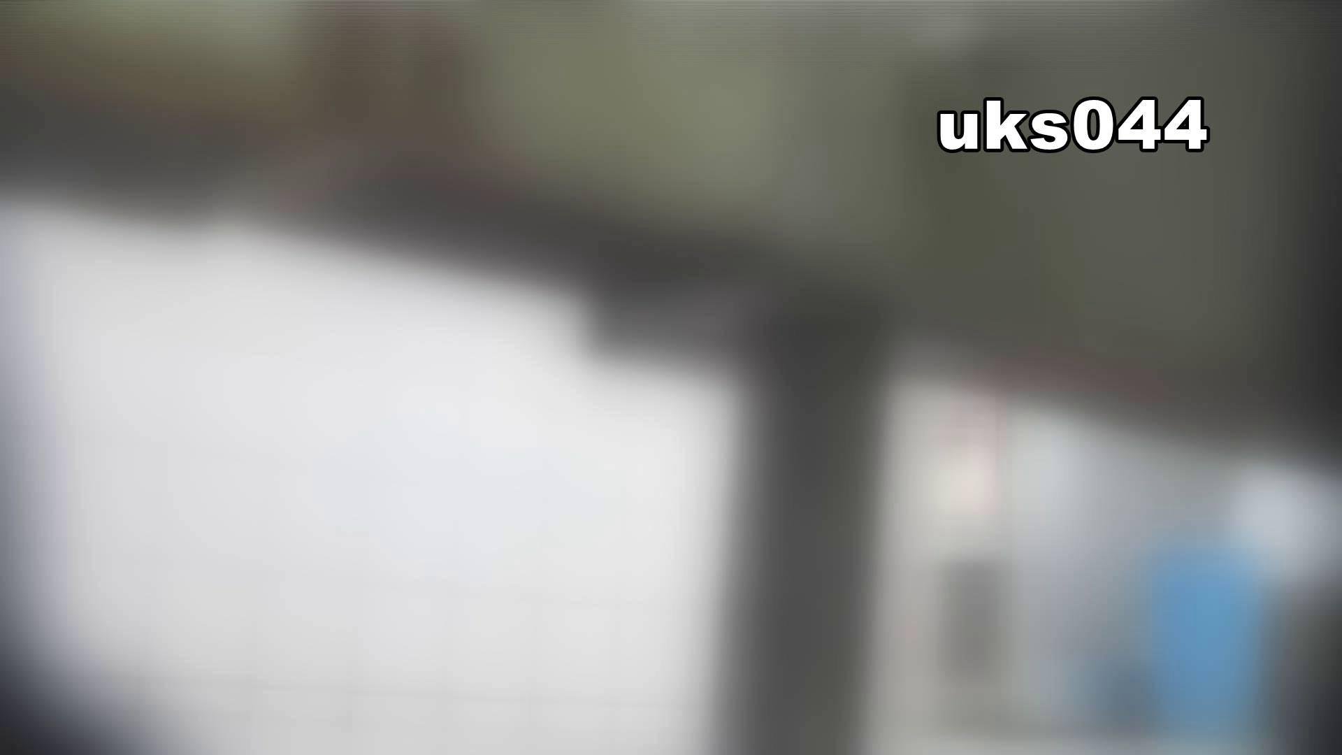 【美しき個室な世界】 vol.044 8倍くらいケツ毛バーガー 高画質 | 洗面所  59画像 40