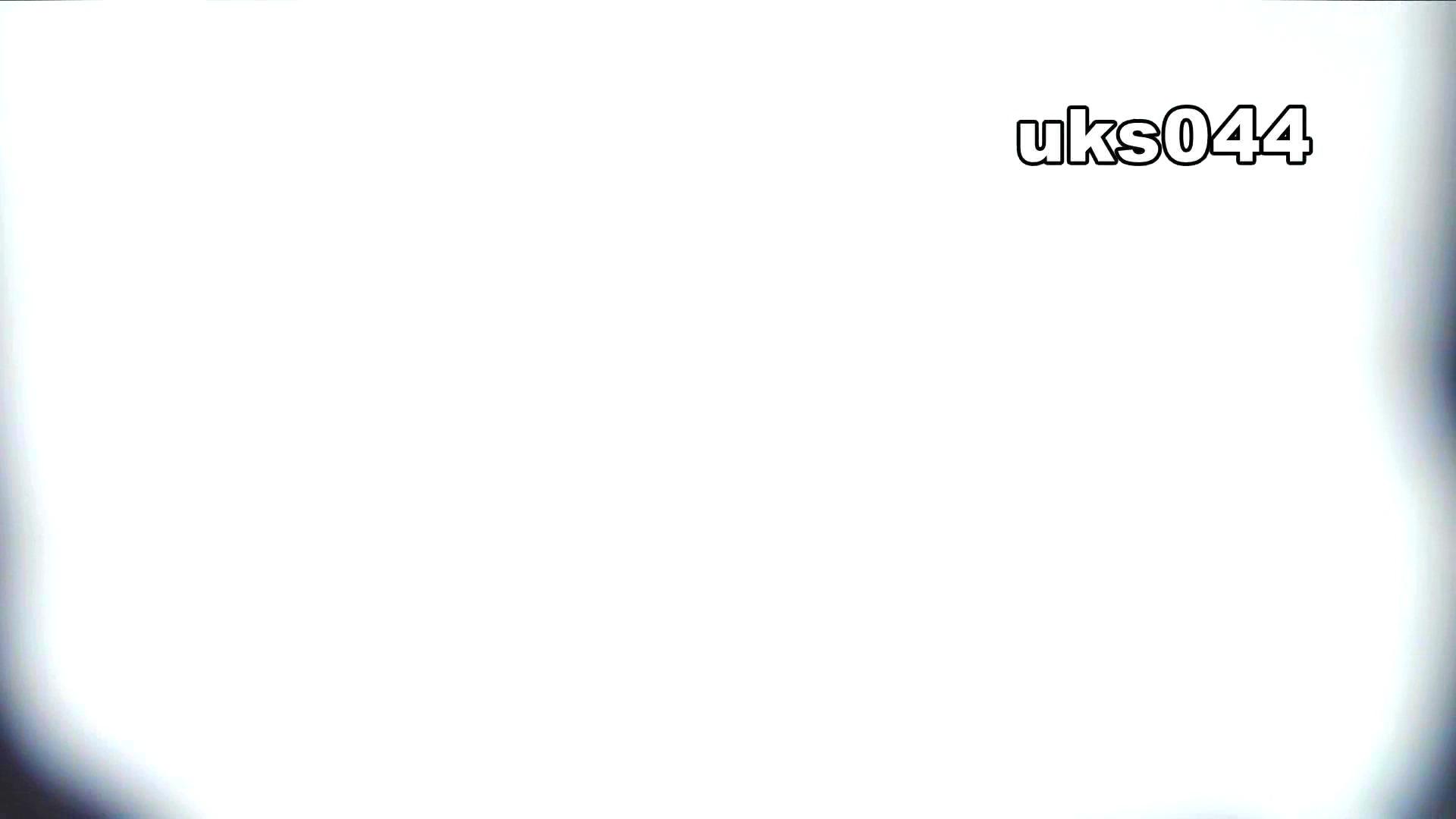 【美しき個室な世界】 vol.044 8倍くらいケツ毛バーガー 高画質 | 洗面所  59画像 49