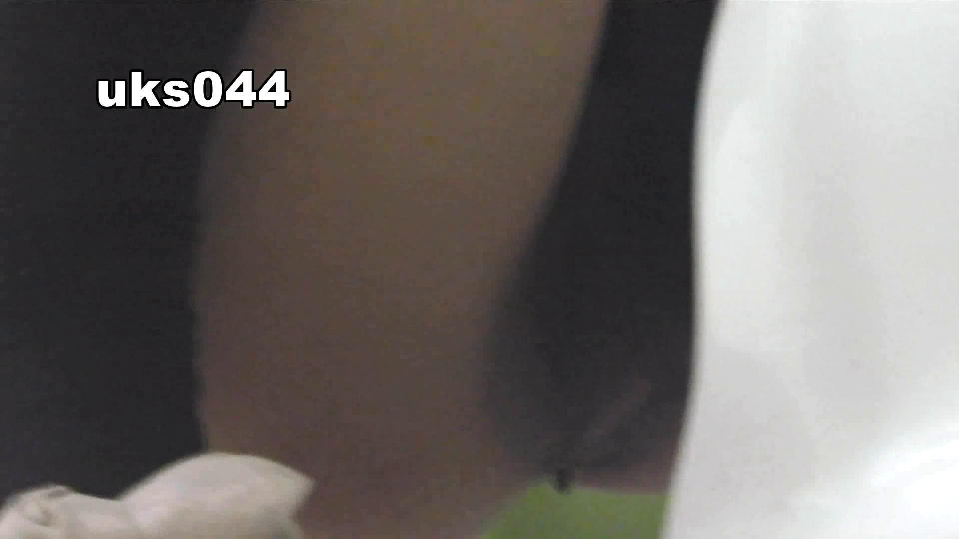 【美しき個室な世界】 vol.044 8倍くらいケツ毛バーガー 高画質 | 洗面所  59画像 58