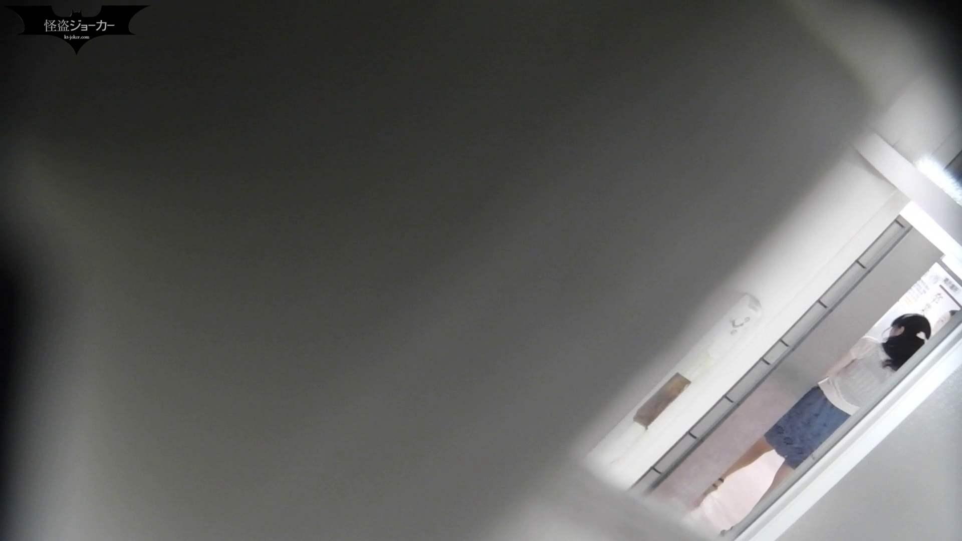 洗面所特攻隊 vol.047 モリモリ、ふきふきにスーパーズーム! お姉さん攻略 セックス無修正動画無料 113画像 8