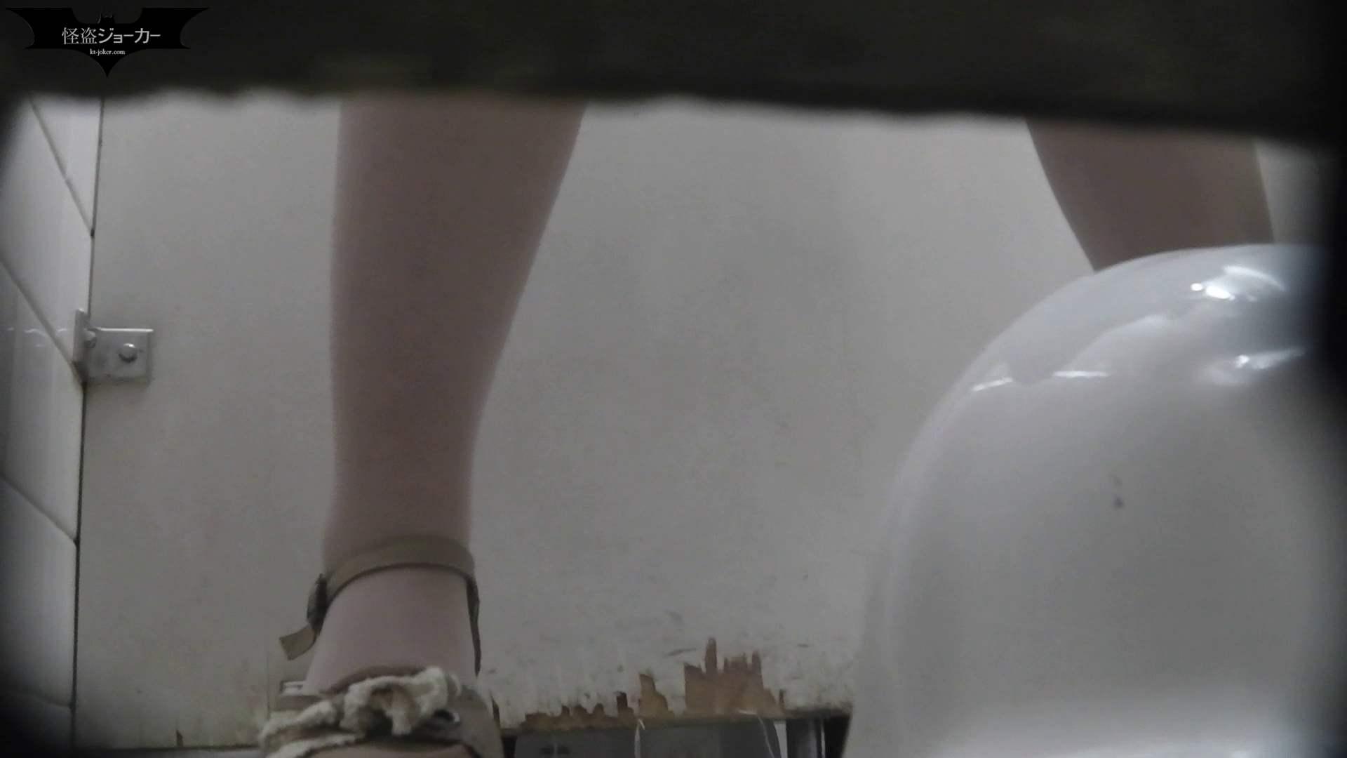 洗面所特攻隊 vol.047 モリモリ、ふきふきにスーパーズーム! お姉さん攻略 セックス無修正動画無料 113画像 23