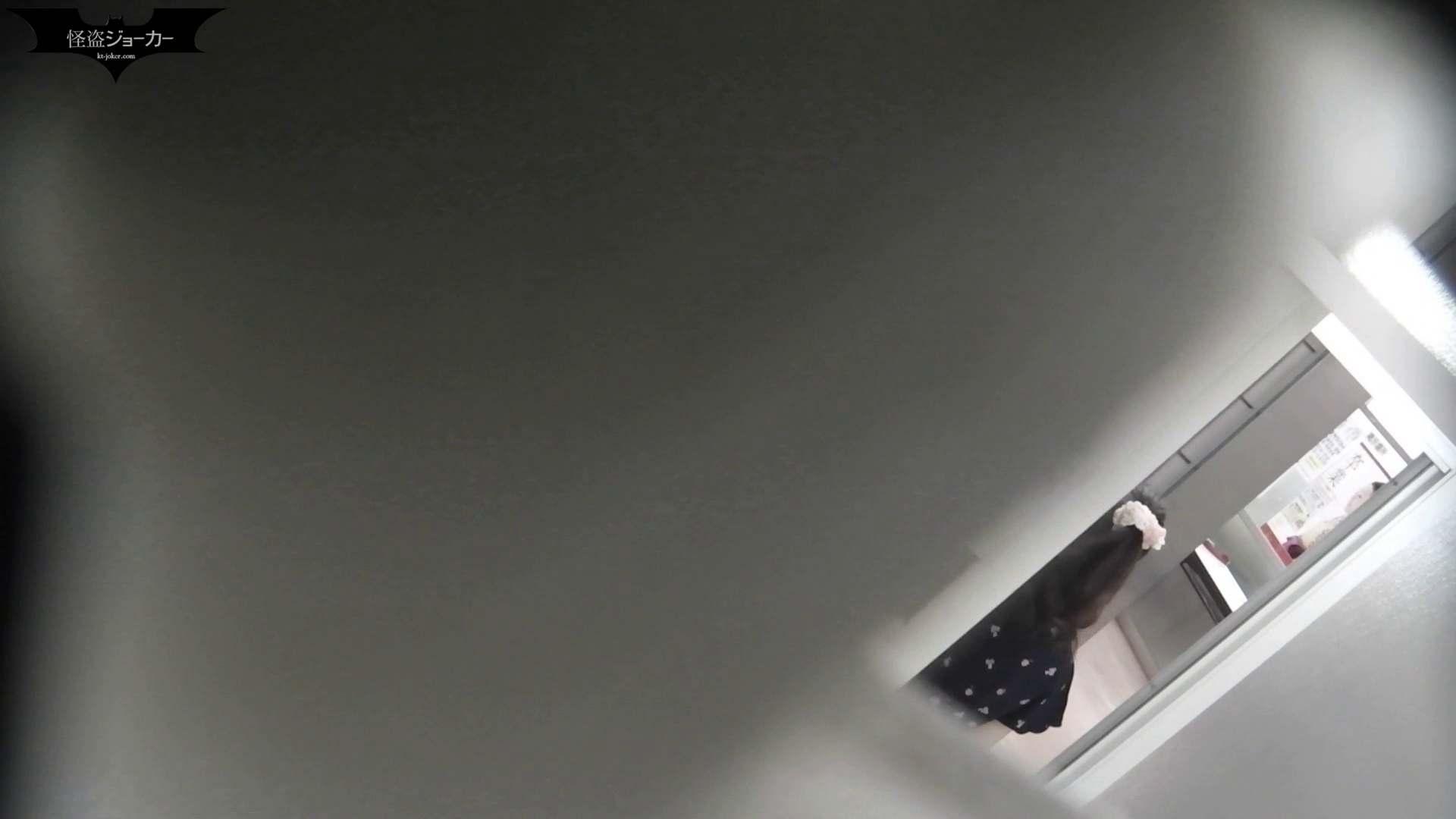 洗面所特攻隊 vol.047 モリモリ、ふきふきにスーパーズーム! お姉さん攻略 セックス無修正動画無料 113画像 28