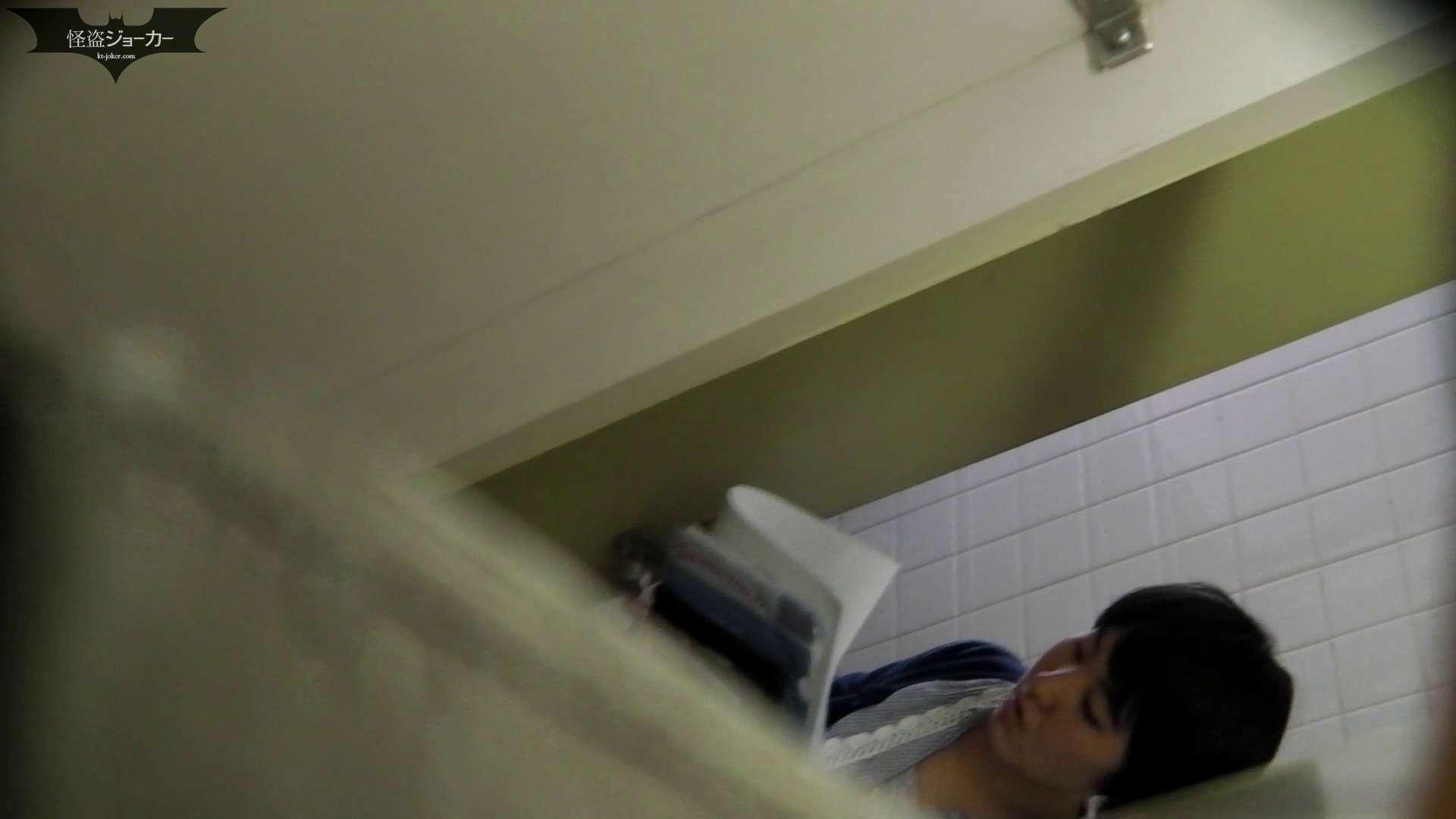 洗面所特攻隊 vol.047 モリモリ、ふきふきにスーパーズーム! ギャル攻め セックス画像 113画像 47