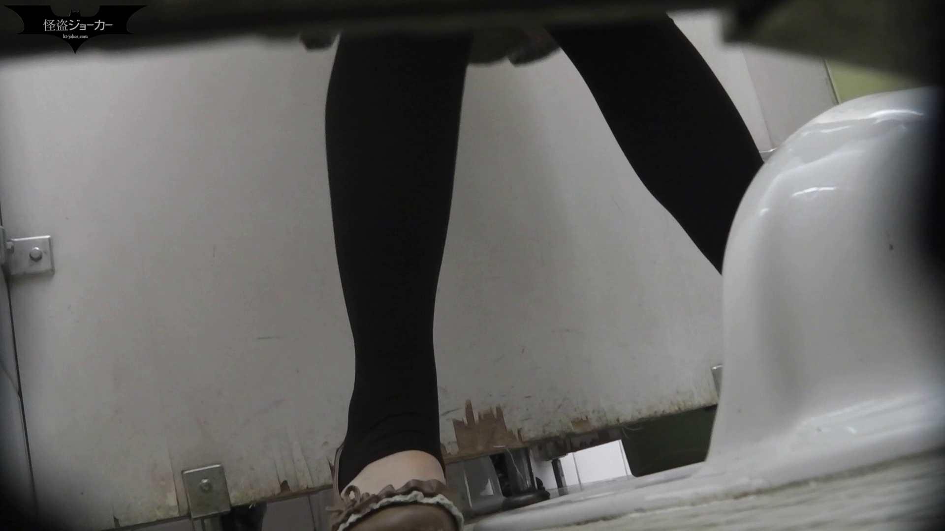 洗面所特攻隊 vol.047 モリモリ、ふきふきにスーパーズーム! お姉さん攻略 セックス無修正動画無料 113画像 58