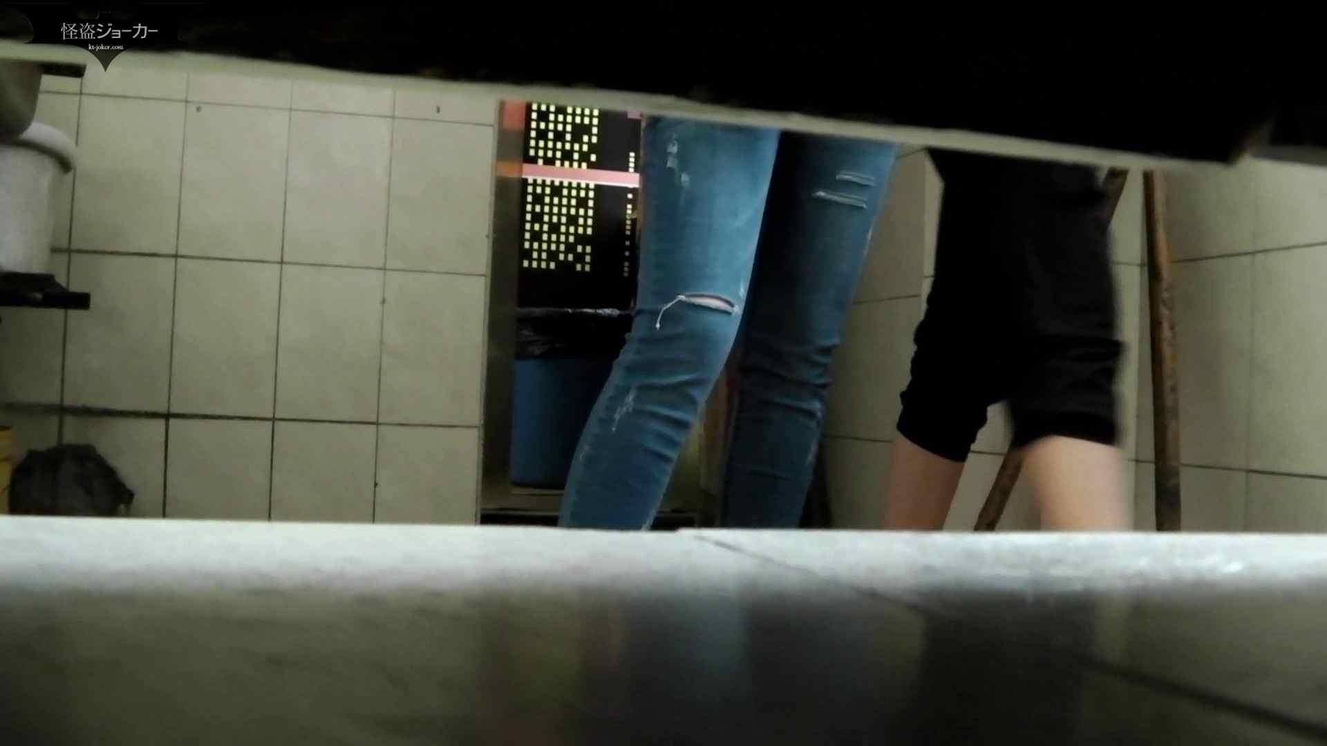 オマンコ丸見え:世界の射窓から ステーション編 vol.22:怪盗ジョーカー