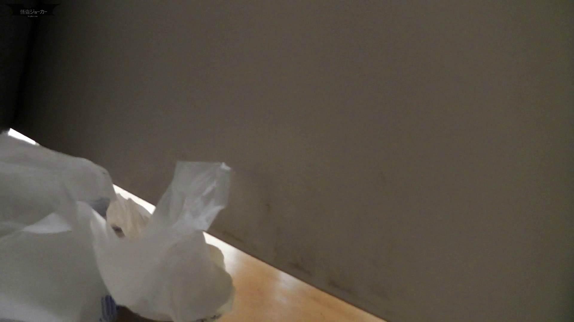 美しい日本の未来 No.03 本格化!【2015・04位】 ギャル攻め ワレメ無修正動画無料 106画像 14