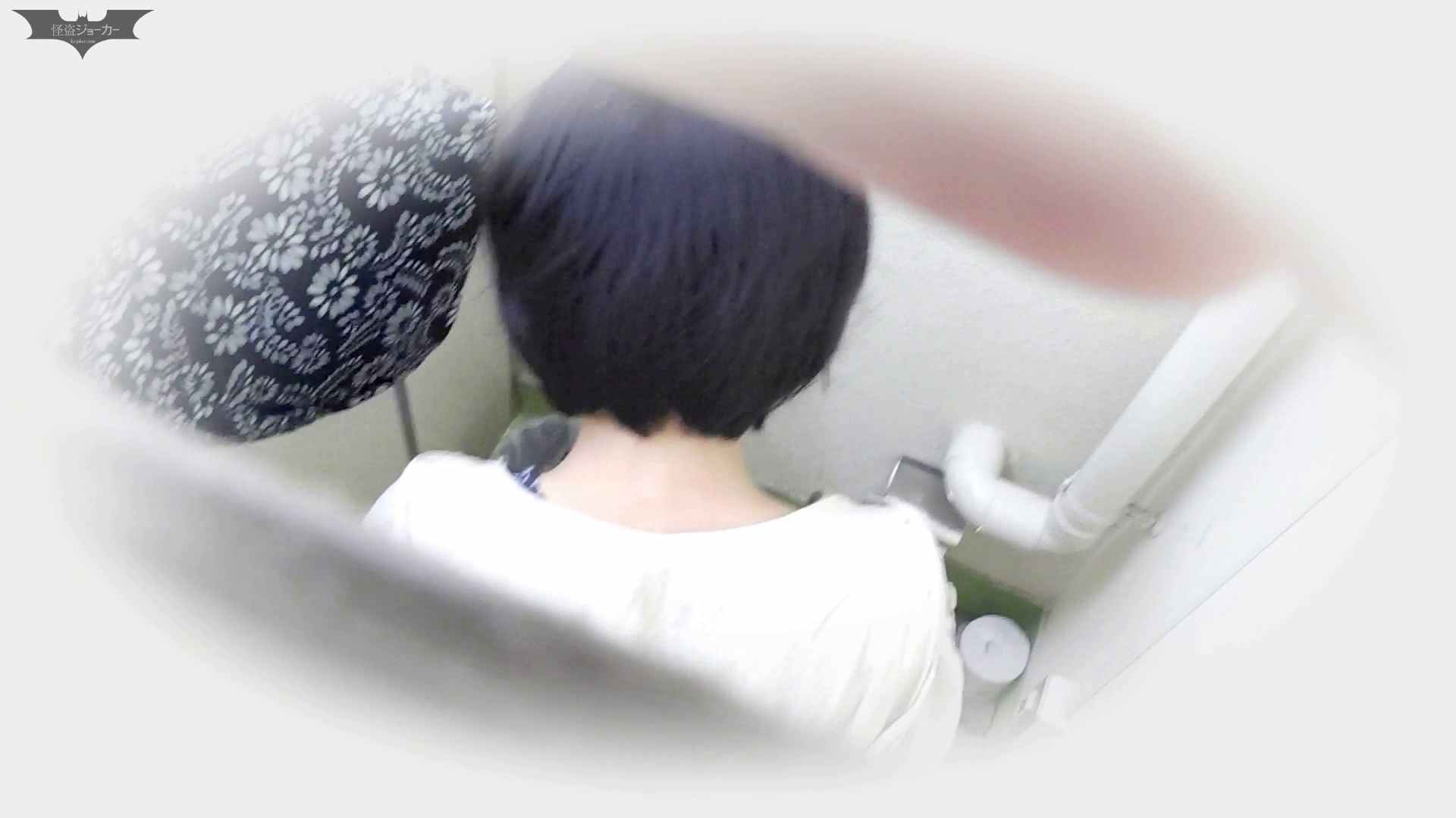 美しい日本の未来 No.03 本格化!【2015・04位】 ギャル攻め ワレメ無修正動画無料 106画像 68