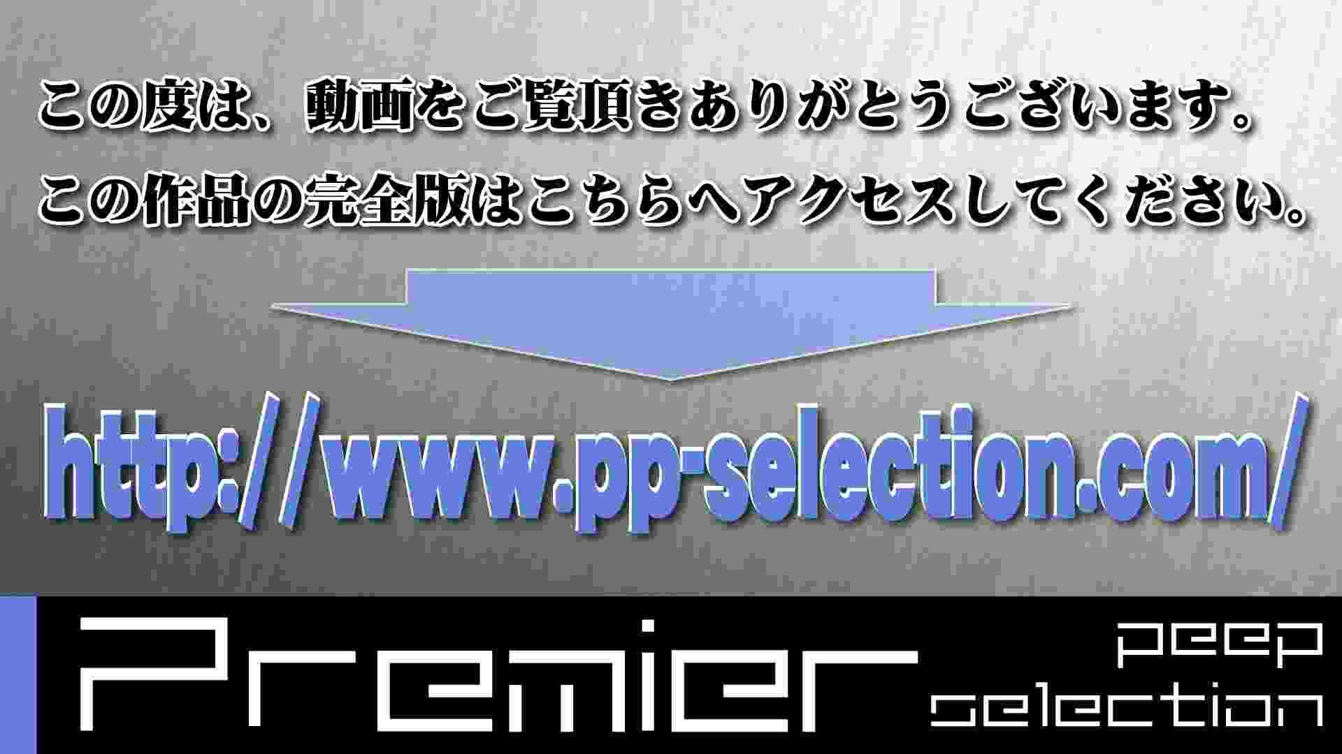 CM 悶絶シリーズ5 【美しい日本の未来 No.128】 ギャル攻め おめこ無修正動画無料 58画像 12
