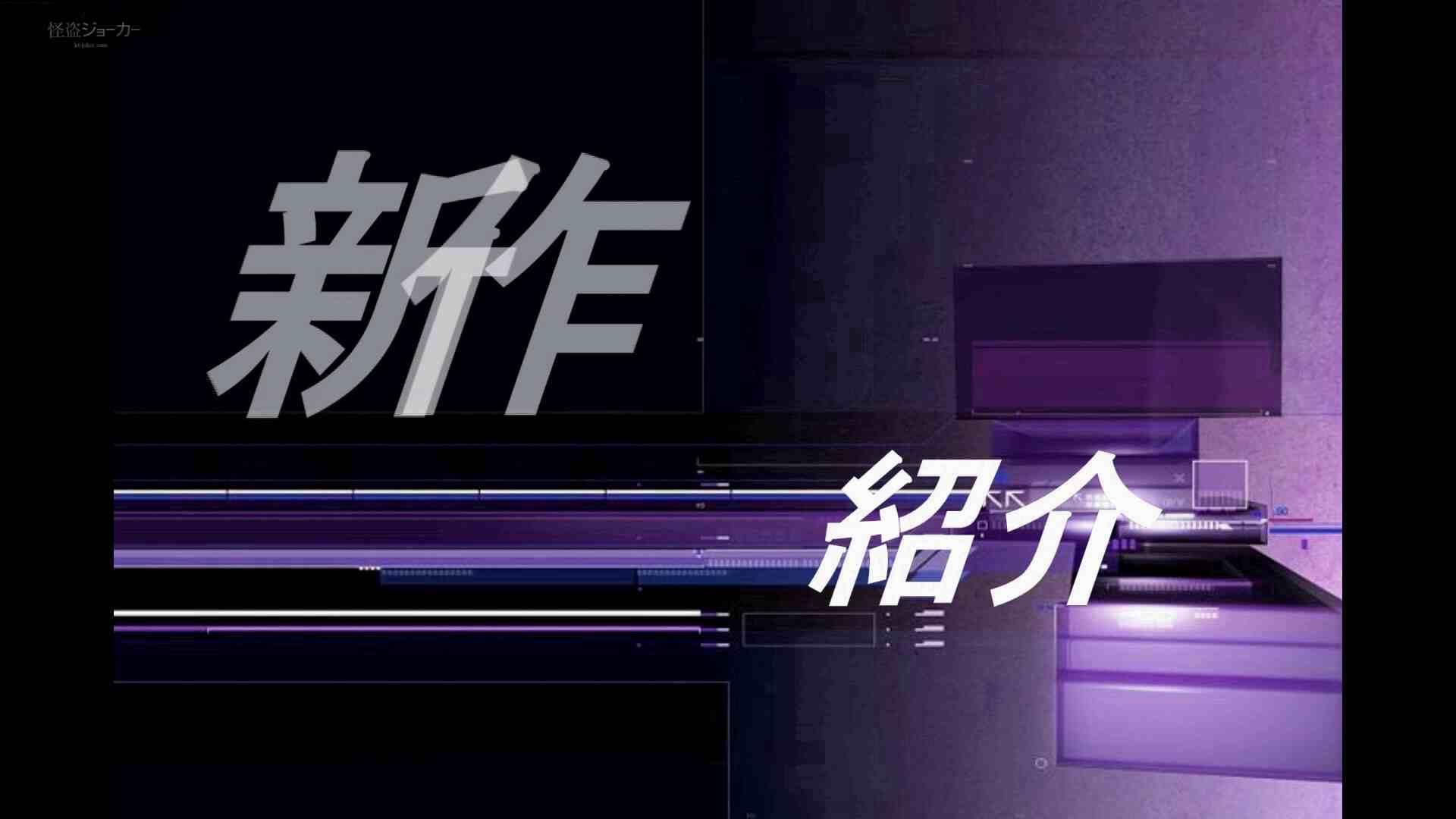 美しい日本の未来 No.21 鼻血注意!! パンチラ セックス無修正動画無料 72画像 13