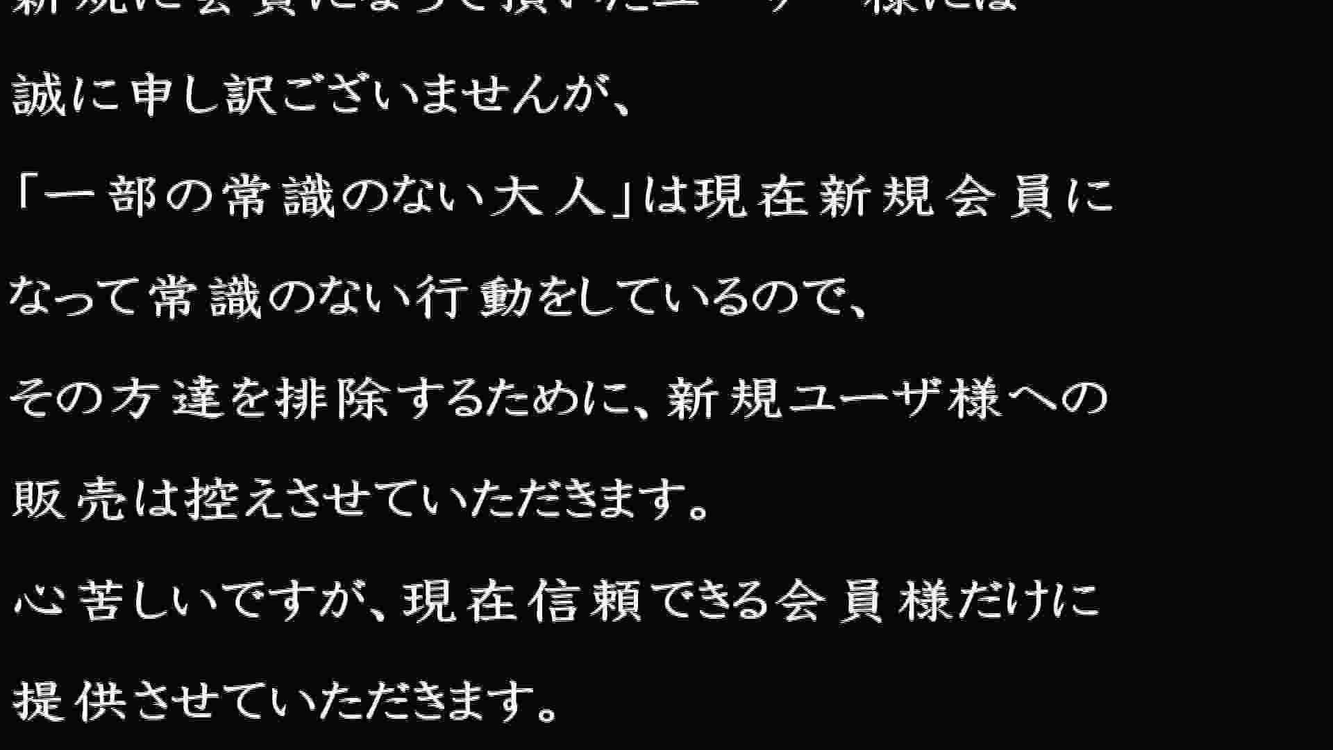 【09位 2016】美しい日本の未来 No.41 ギャル攻め ワレメ無修正動画無料 93画像 2