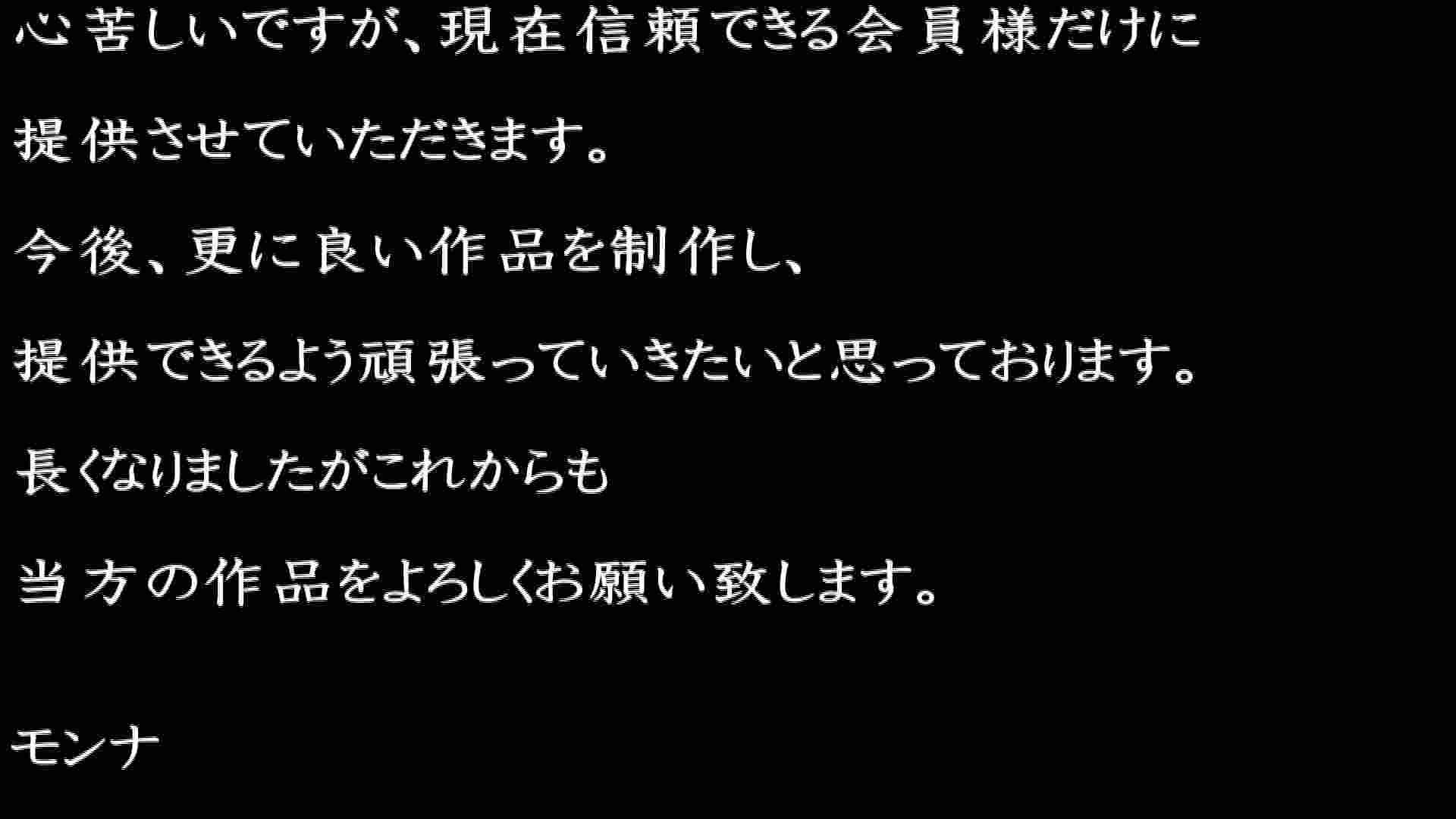 【09位 2016】美しい日本の未来 No.41 丸見え アダルト動画キャプチャ 93画像 3