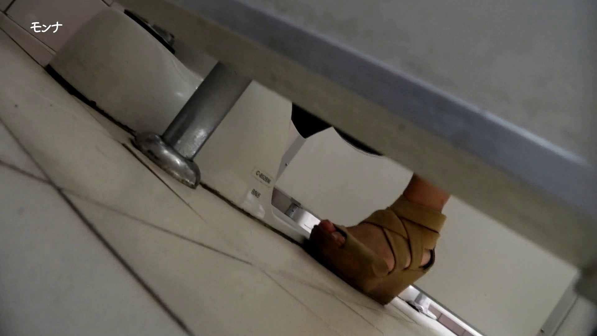 【03位 2016】美しい日本の未来 No.44 感動作2 お姉さん攻略 オマンコ動画キャプチャ 110画像 4
