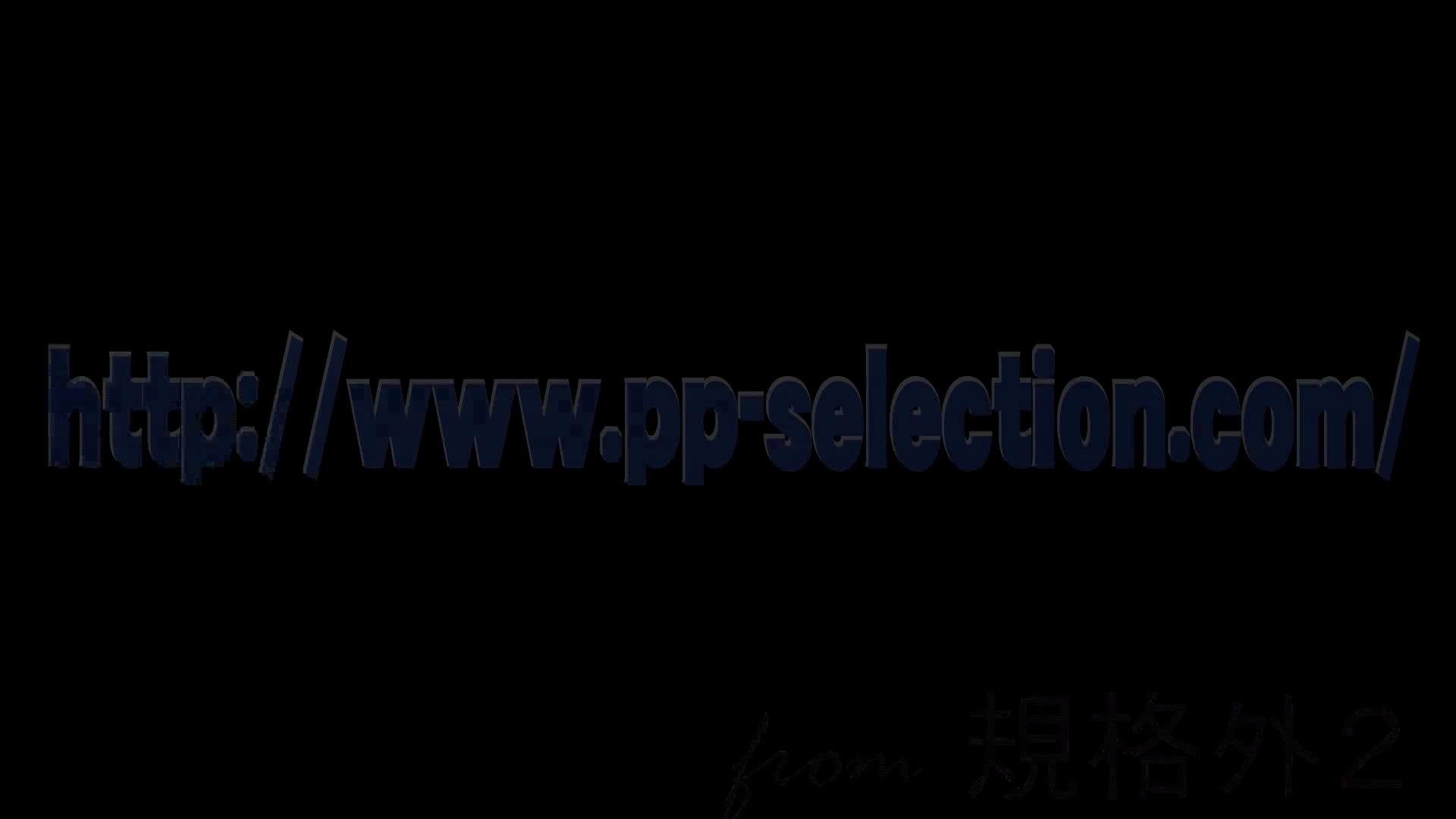 【03位 2016】美しい日本の未来 No.44 感動作2 高画質 オメコ動画キャプチャ 110画像 27