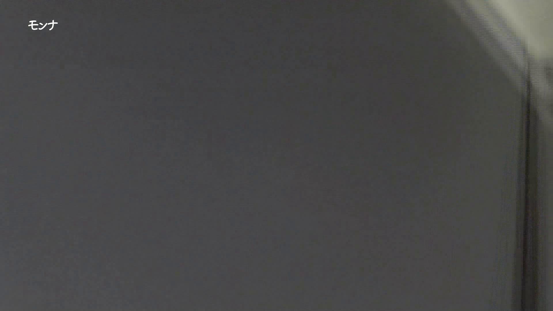 【03位 2016】美しい日本の未来 No.44 感動作2 お姉さん攻略 オマンコ動画キャプチャ 110画像 46