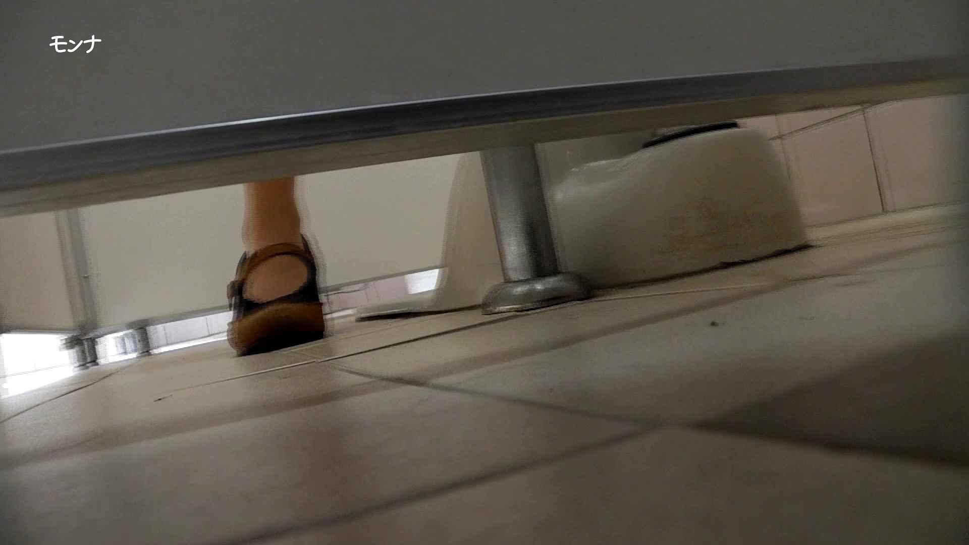 【03位 2016】美しい日本の未来 No.44 感動作2 洗面所 スケベ動画紹介 110画像 75