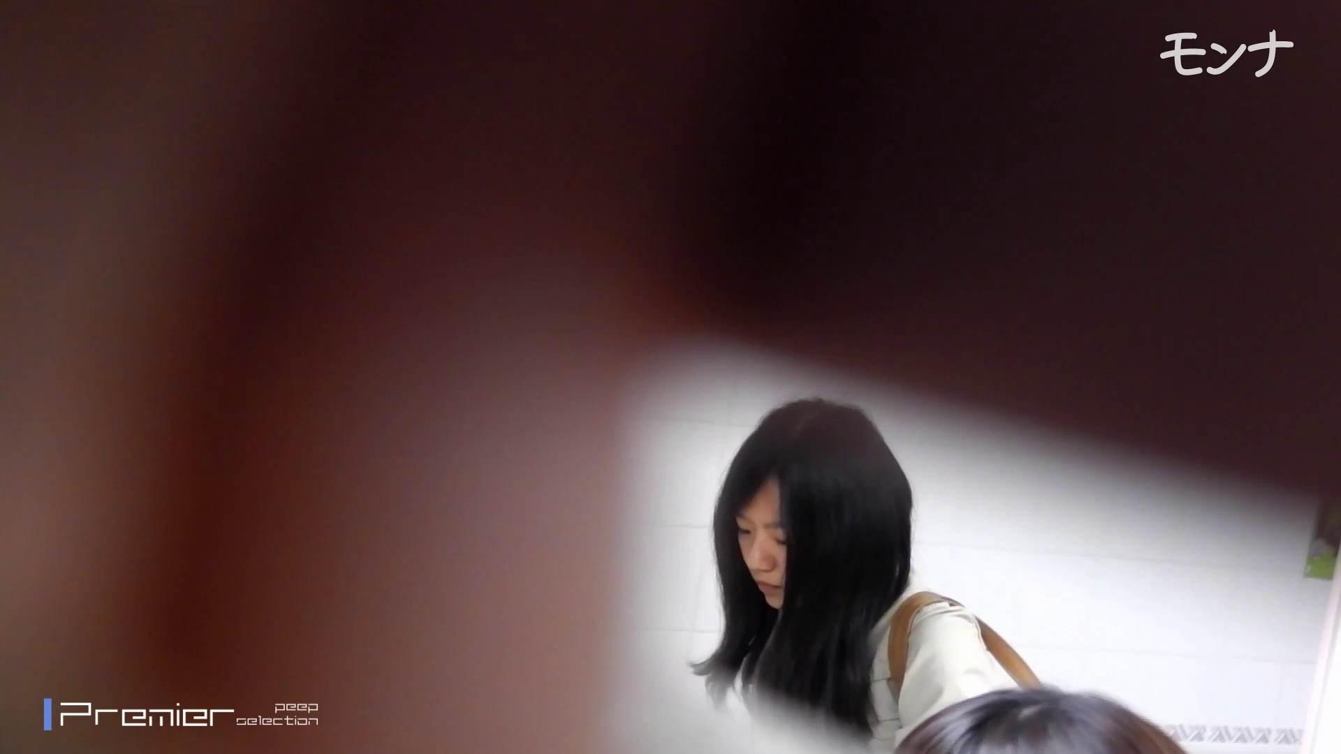 【13位 2016】美しい日本の未来 No.57 さらに進化 盛合せ おまんこ無修正動画無料 101画像 64