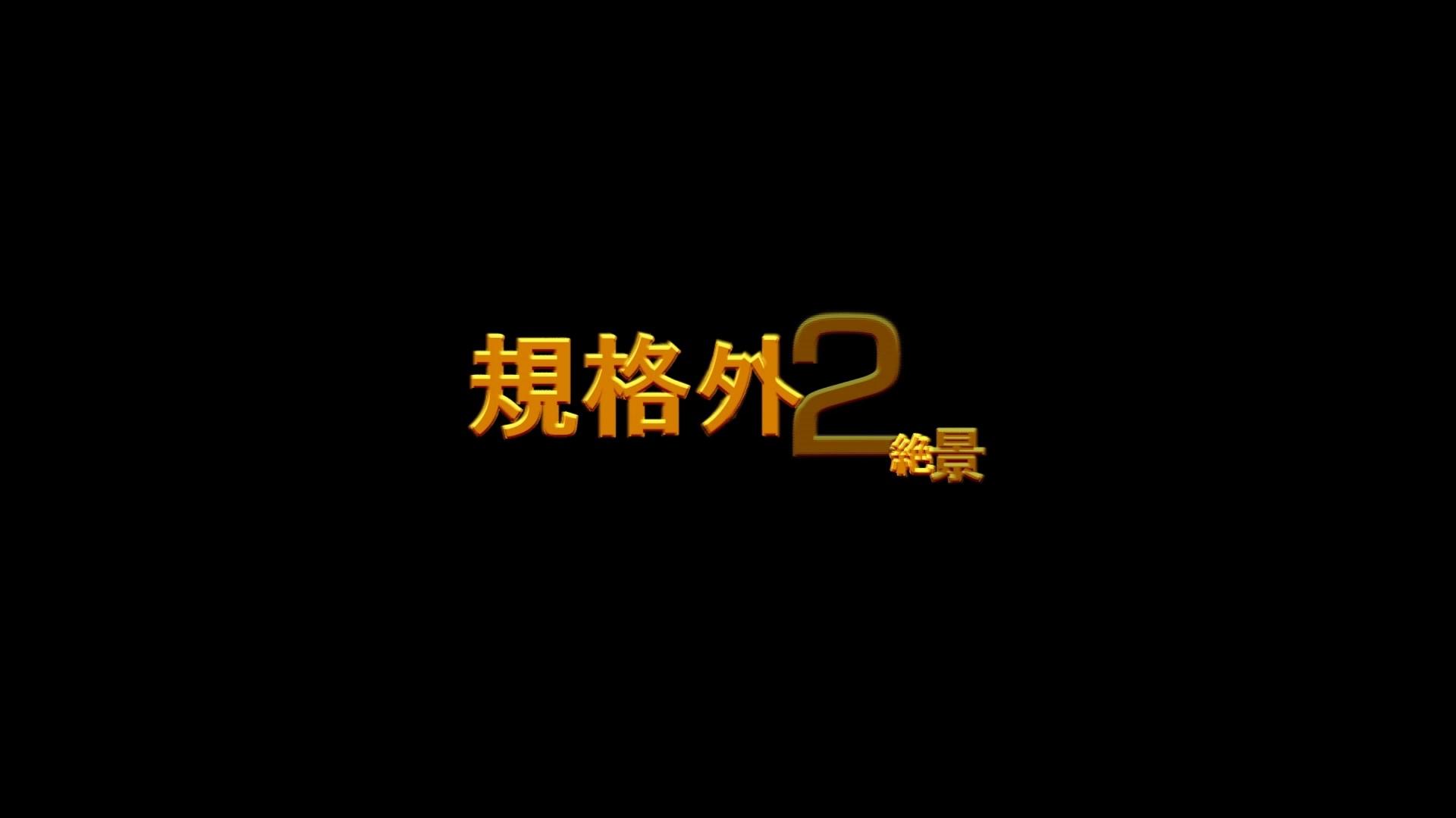 【23位 2016】美しい日本の未来 No.57  見やすい拭き方に感謝です。 お姉さん攻略  89画像 18