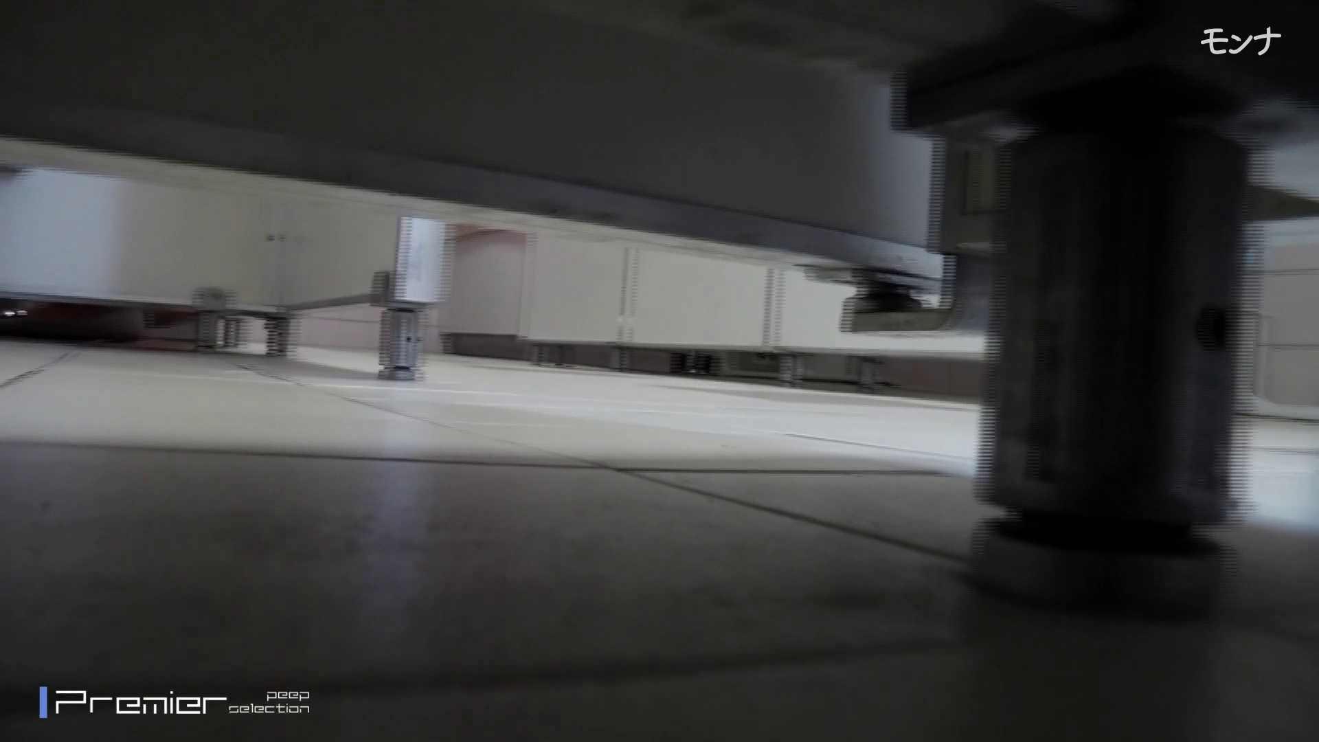 美しい日本の未来 No.61 洗面所 アダルト動画キャプチャ 68画像 5