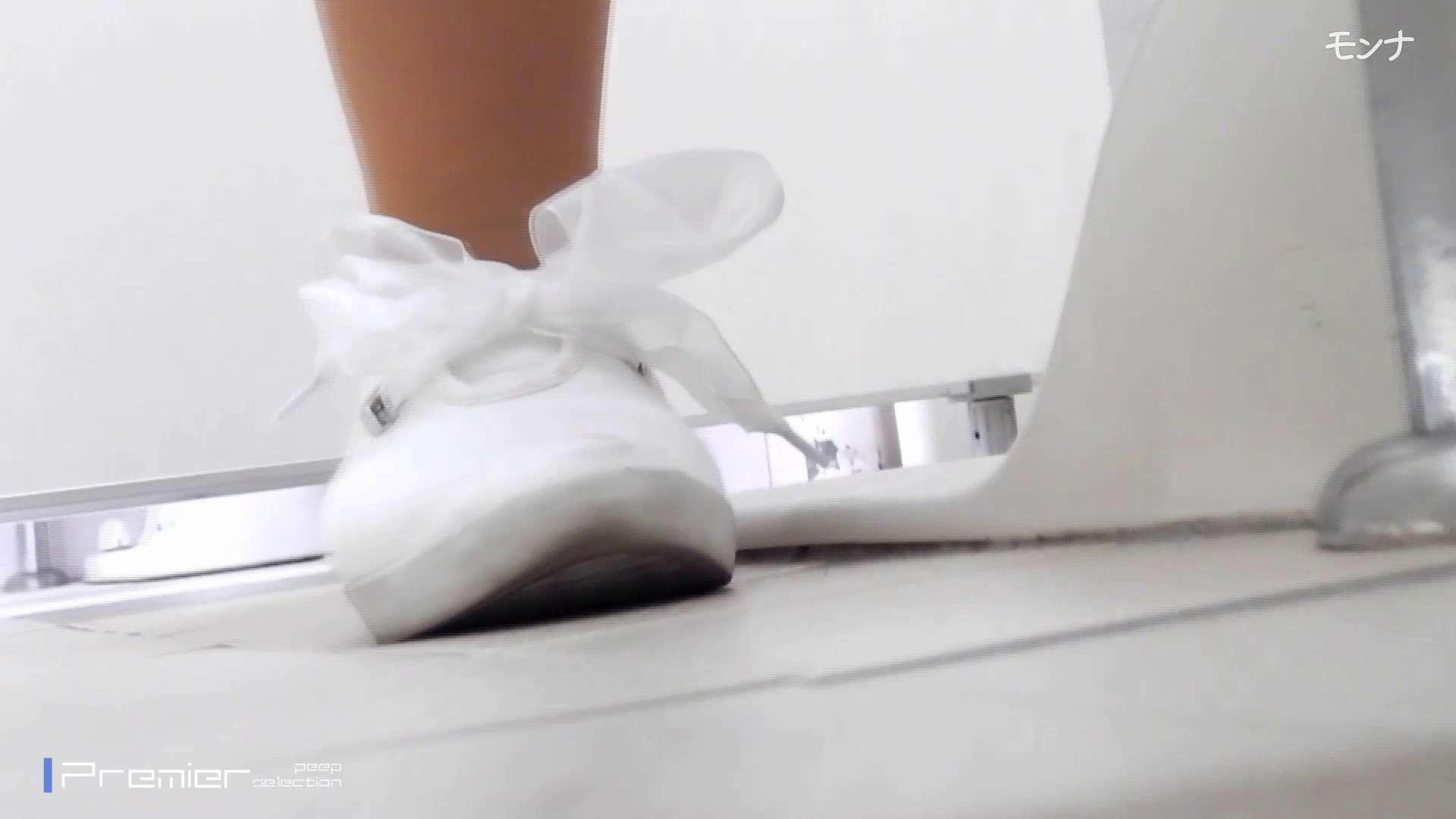 美しい日本の未来 No.61 洗面所 アダルト動画キャプチャ 68画像 23