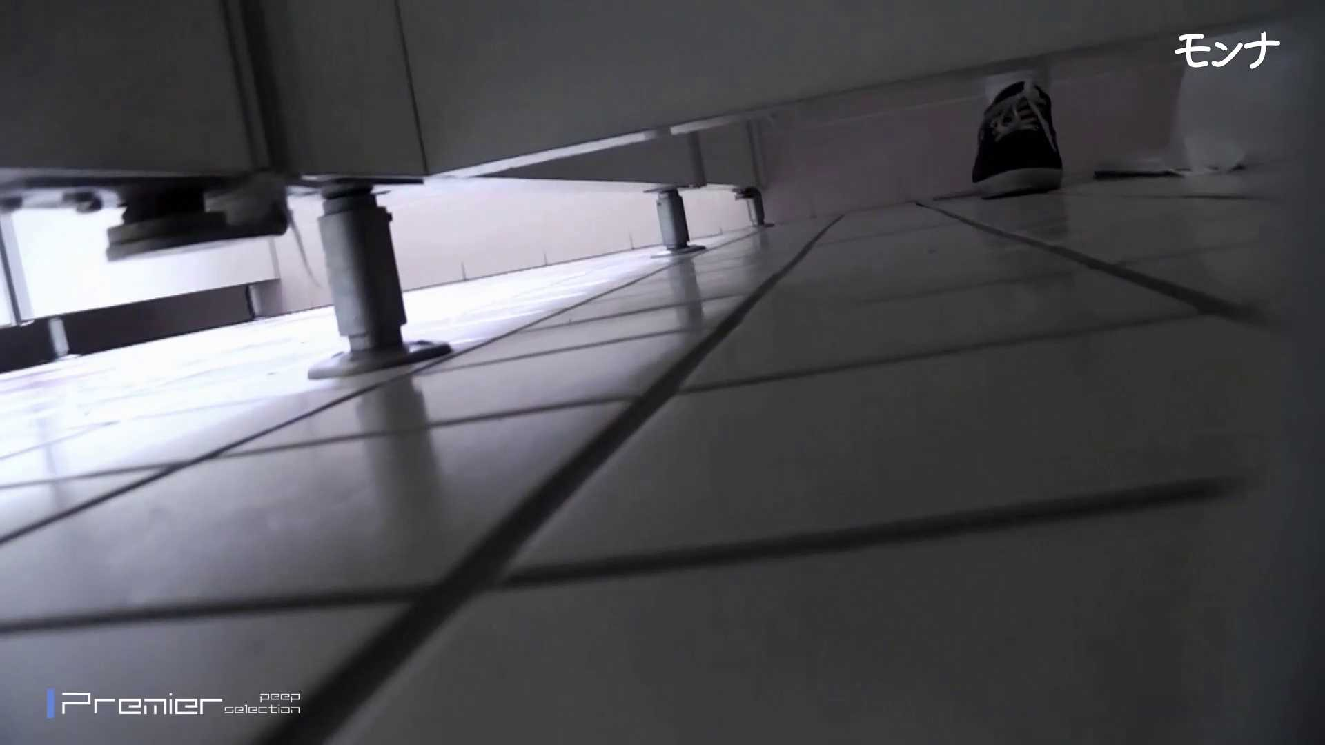 美しい日本の未来 No.73 自然なセクシーな仕草に感動中 美肌 AV無料動画キャプチャ 57画像 4