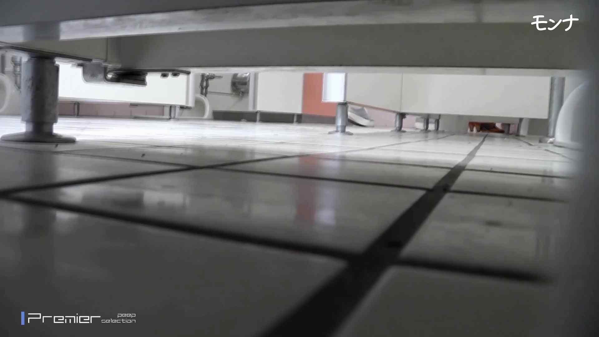 美しい日本の未来 No.73 自然なセクシーな仕草に感動中 トイレのぞき AV無料動画キャプチャ 57画像 23