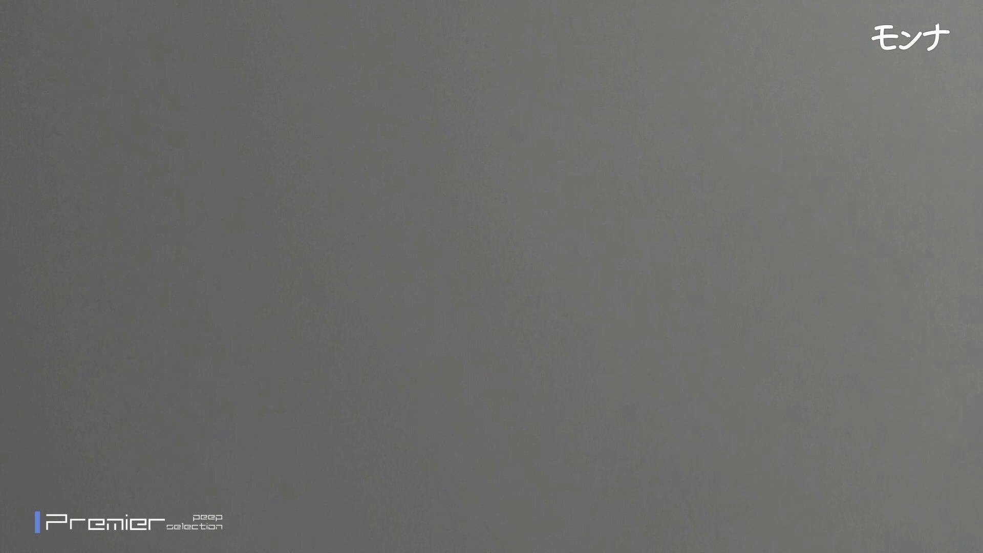 美しい日本の未来 No.73 自然なセクシーな仕草に感動中 高評価 性交動画流出 57画像 47