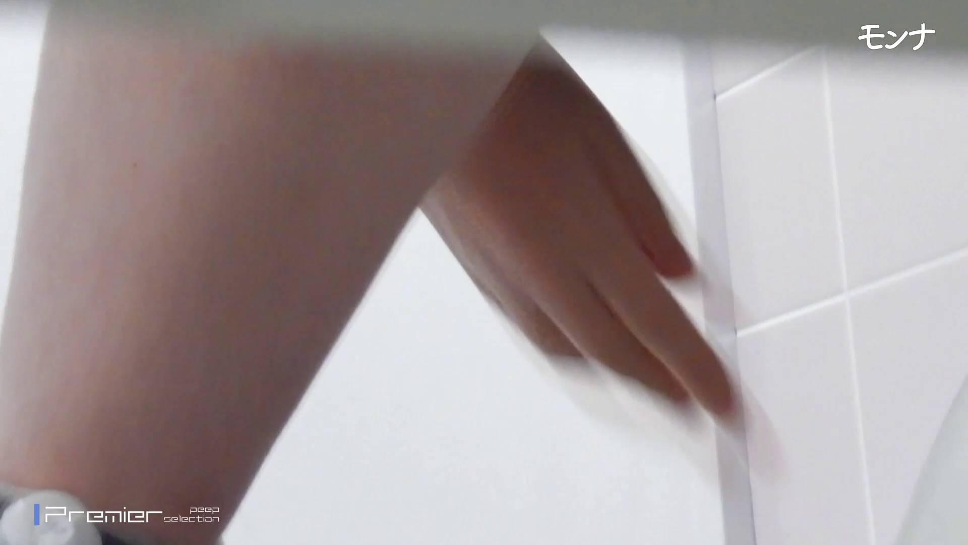 美しい日本の未来 No.75 たまらないくびれ 2 生え茂る 盗撮で悶絶 オマンコ動画キャプチャ 51画像 16