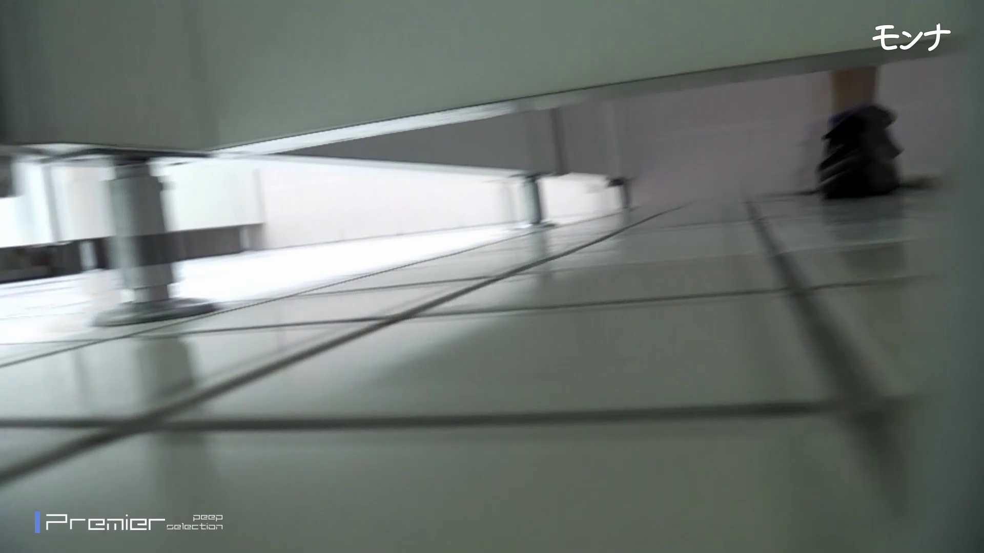 美しい日本の未来 No.77 聖職者のような清楚さを持ち合わせながら… 盗撮で悶絶 AV動画キャプチャ 106画像 9