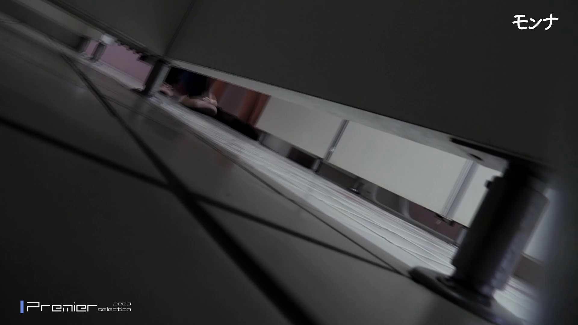 美しい日本の未来 No.77 聖職者のような清楚さを持ち合わせながら… フェチ おめこ無修正動画無料 106画像 23
