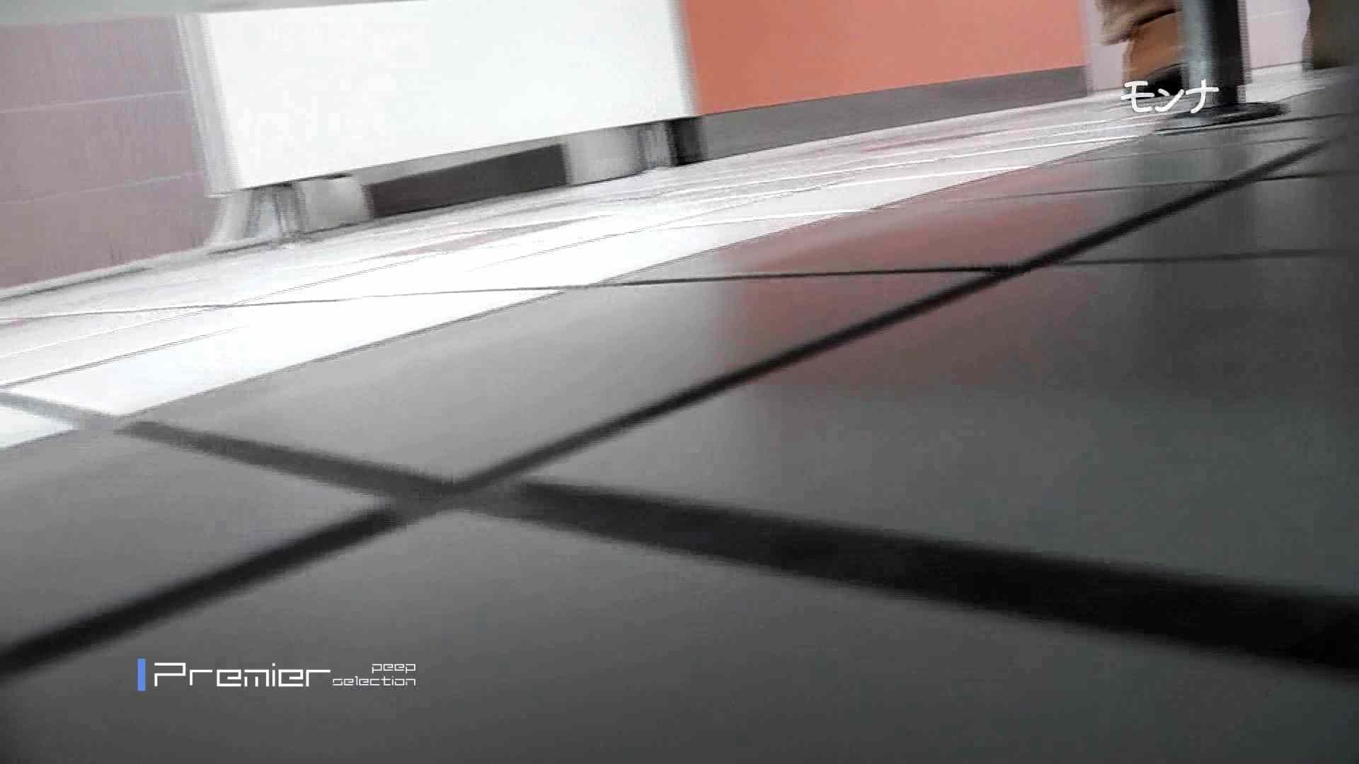 美しい日本の未来 No.82たまらない丸み、今度またハプニング起きる ハプニング エロ無料画像 64画像 29