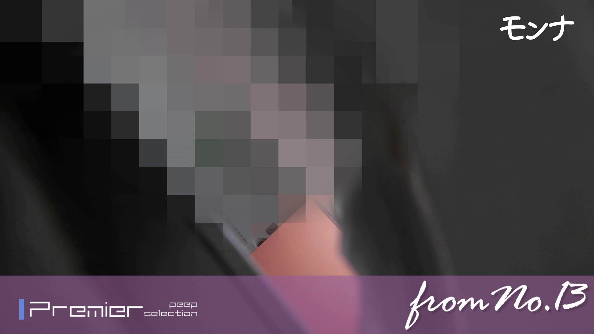 美しい日本の未来 No.88 セクシーな赤パンプスにズームイン! 盛合せ ぱこり動画紹介 58画像 2