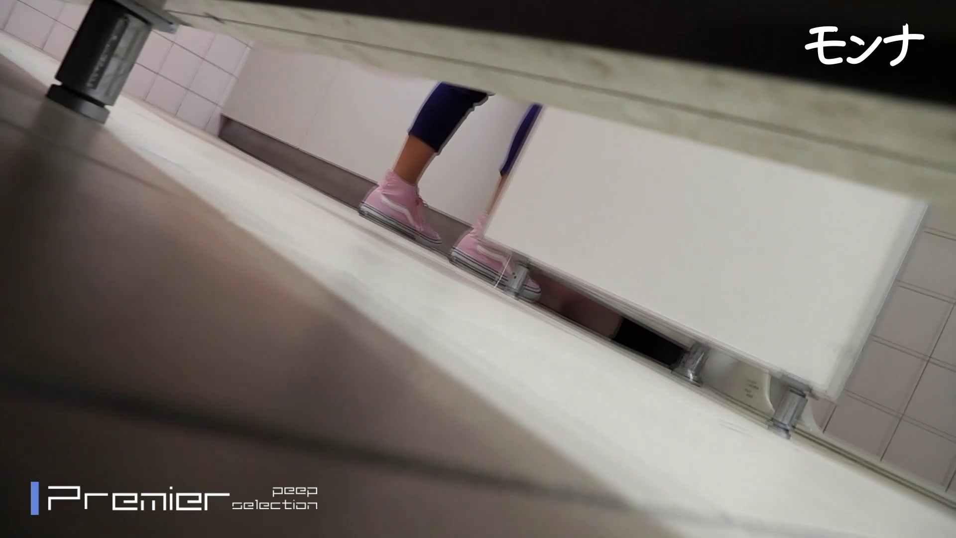 美しい日本の未来 No.88 セクシーな赤パンプスにズームイン! 高評価 AV無料 58画像 17